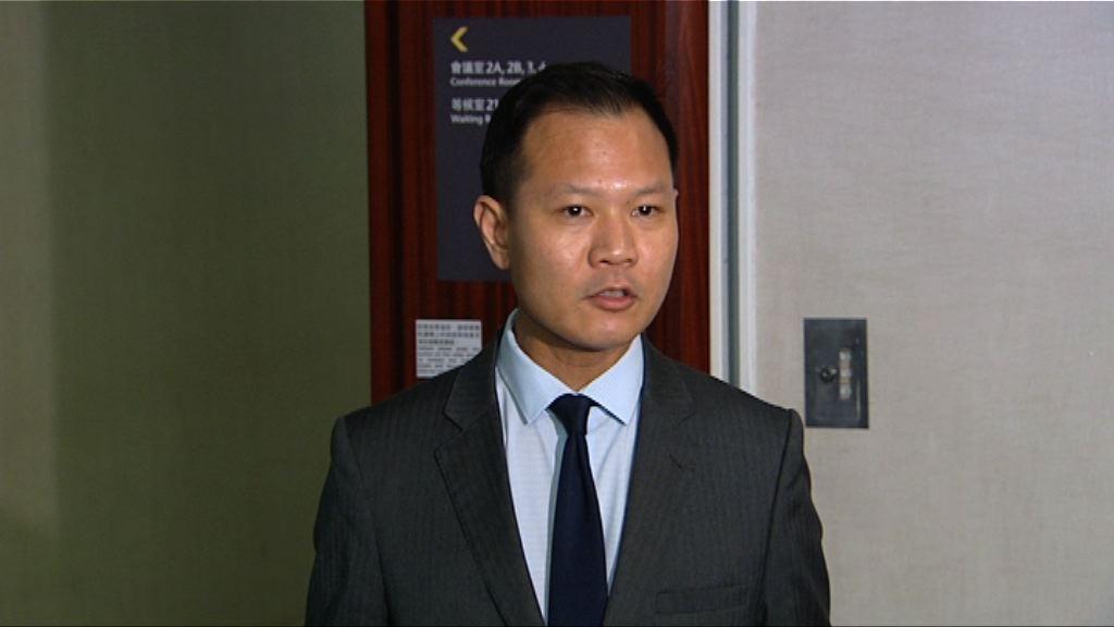 郭榮鏗:周浩鼎應辭去UGL事件委員會職務
