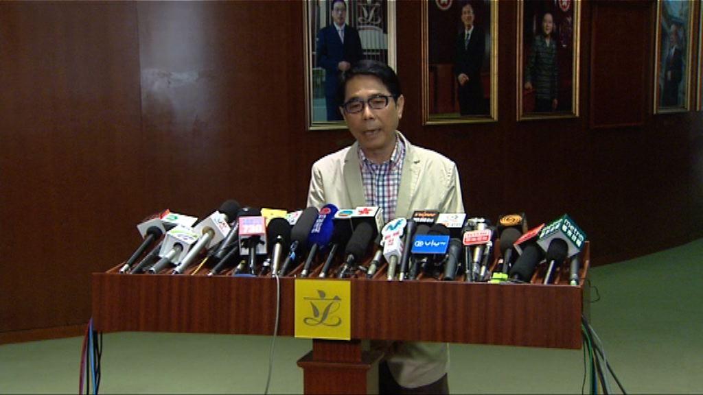 建制倡解散UGL專責委員會 民主派反對