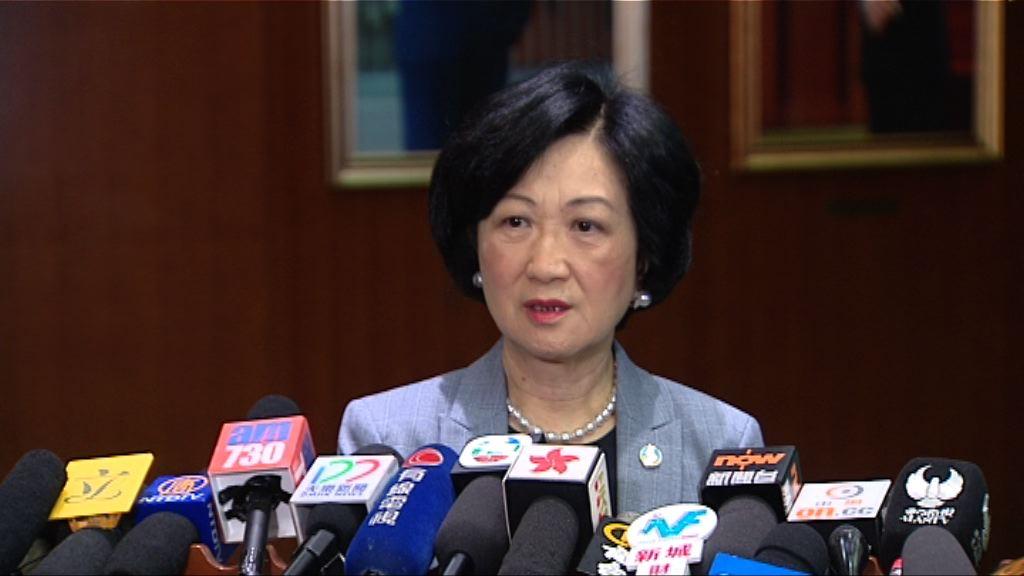 葉劉淑儀改稱不會支持譴責周浩鼎