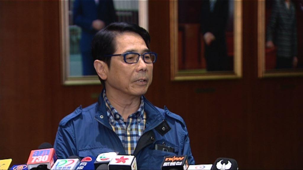 黃國健:已去信提出解散UGL調查委員會