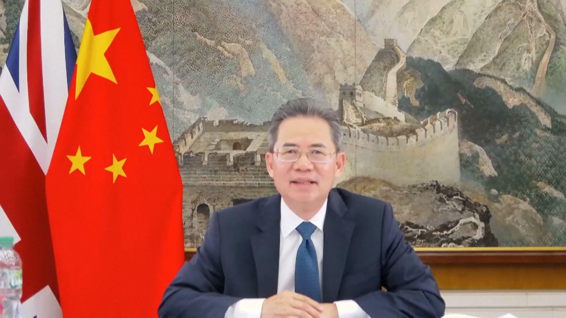 中國駐英大使訪國會遭拒 外交部表明將作必要反應