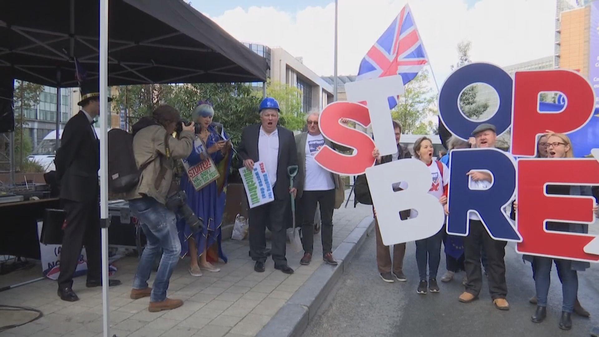 脫歐協議英國國會闖關嚴峻