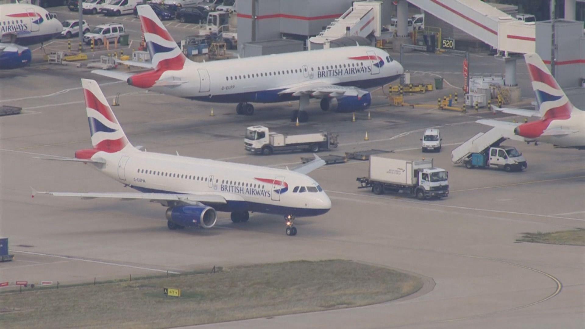 英航機師罷工料兩日內逾千班機取消