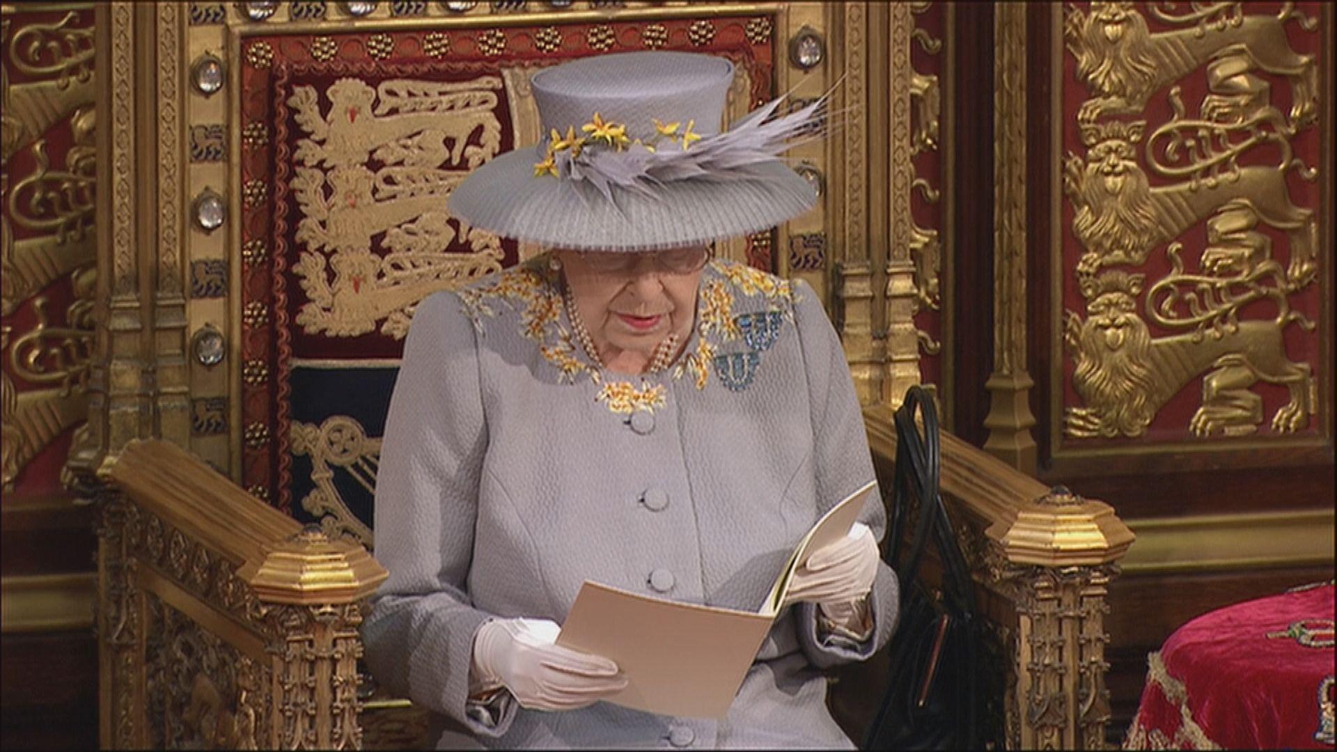 英女王將與拜登伉儷會面
