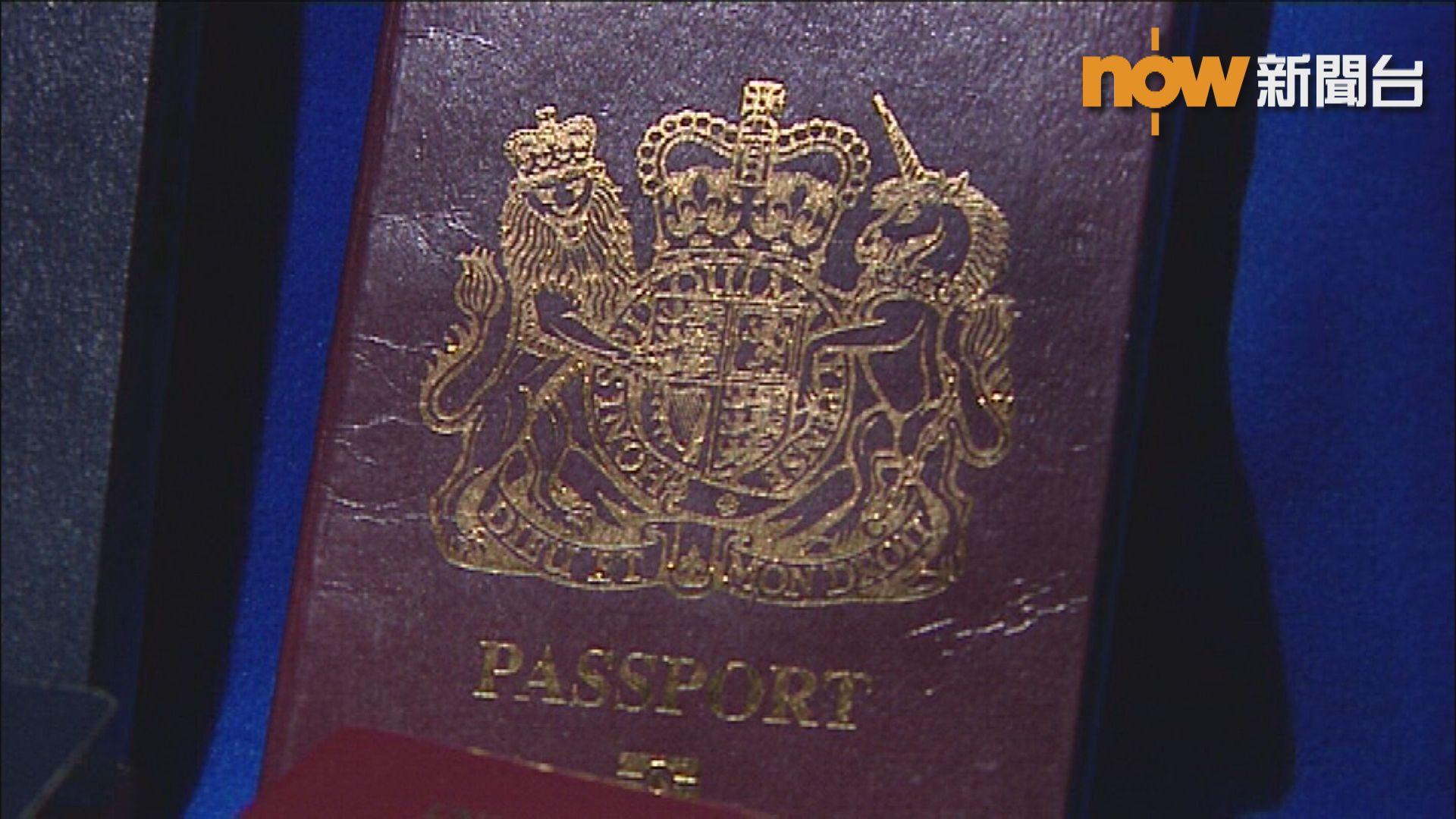 英國不排除給予BNO延長逗留期限