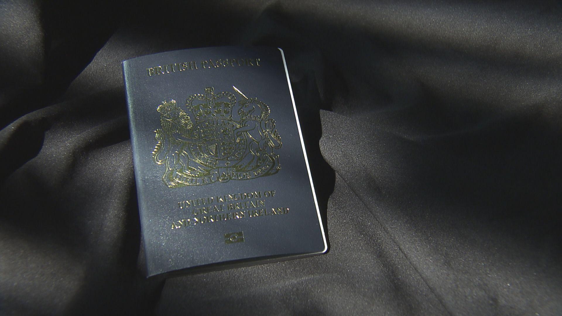 BNO居英新簽證周日起可申請 逗留六年符合條件可入籍
