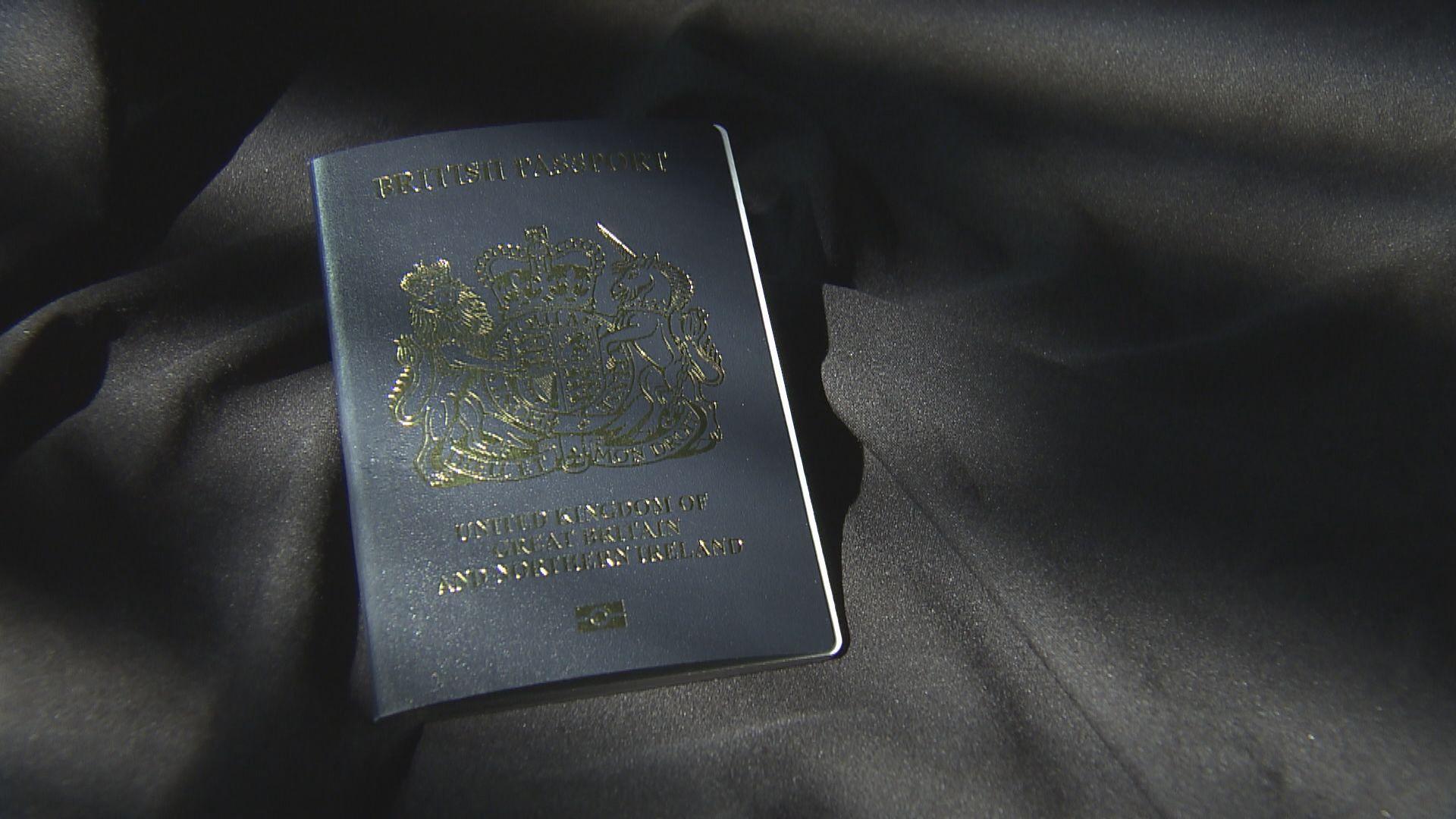 英國修訂申請BNO簽證指引