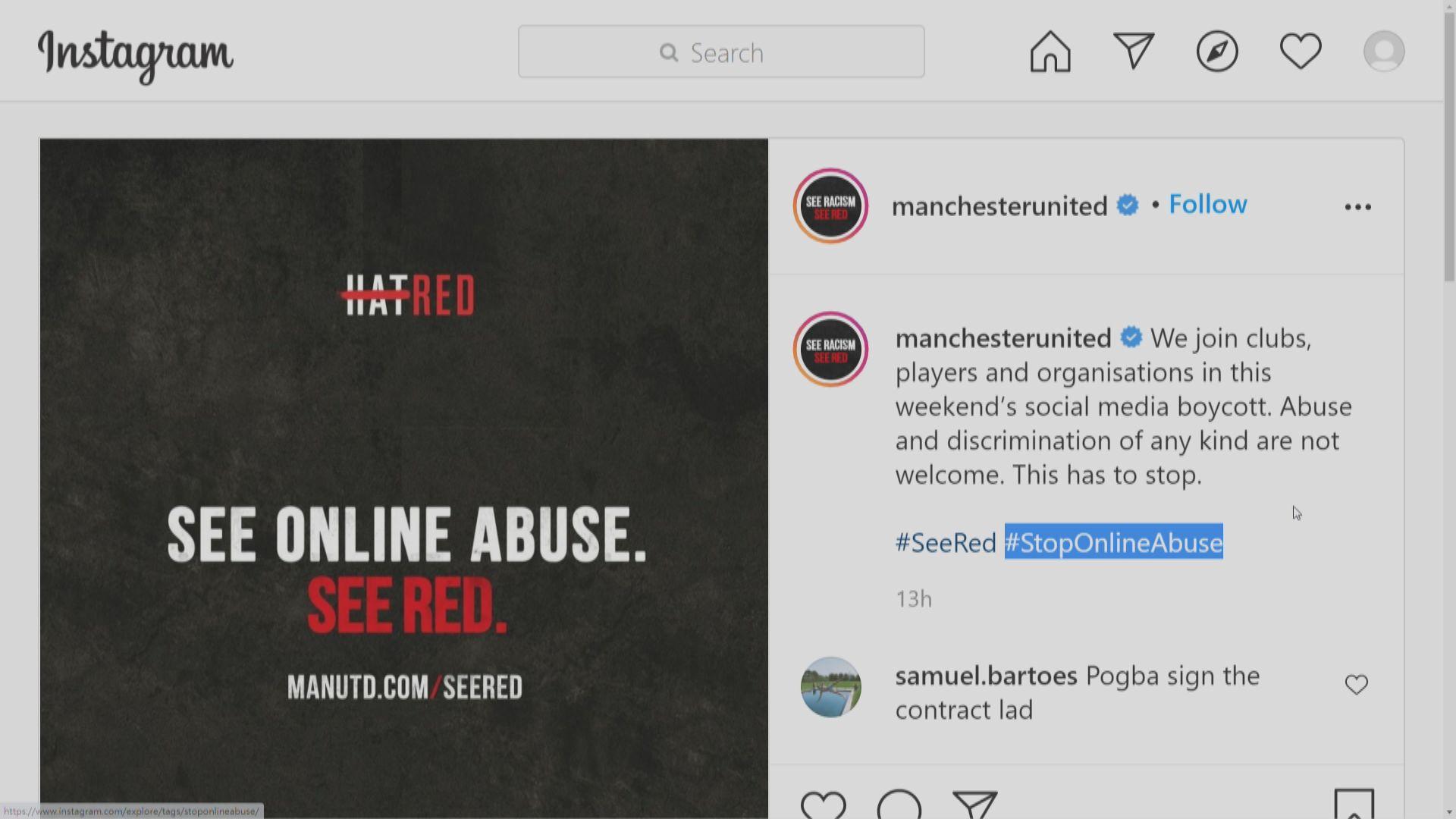 英足球圈杯葛社交媒體抗議種族歧視