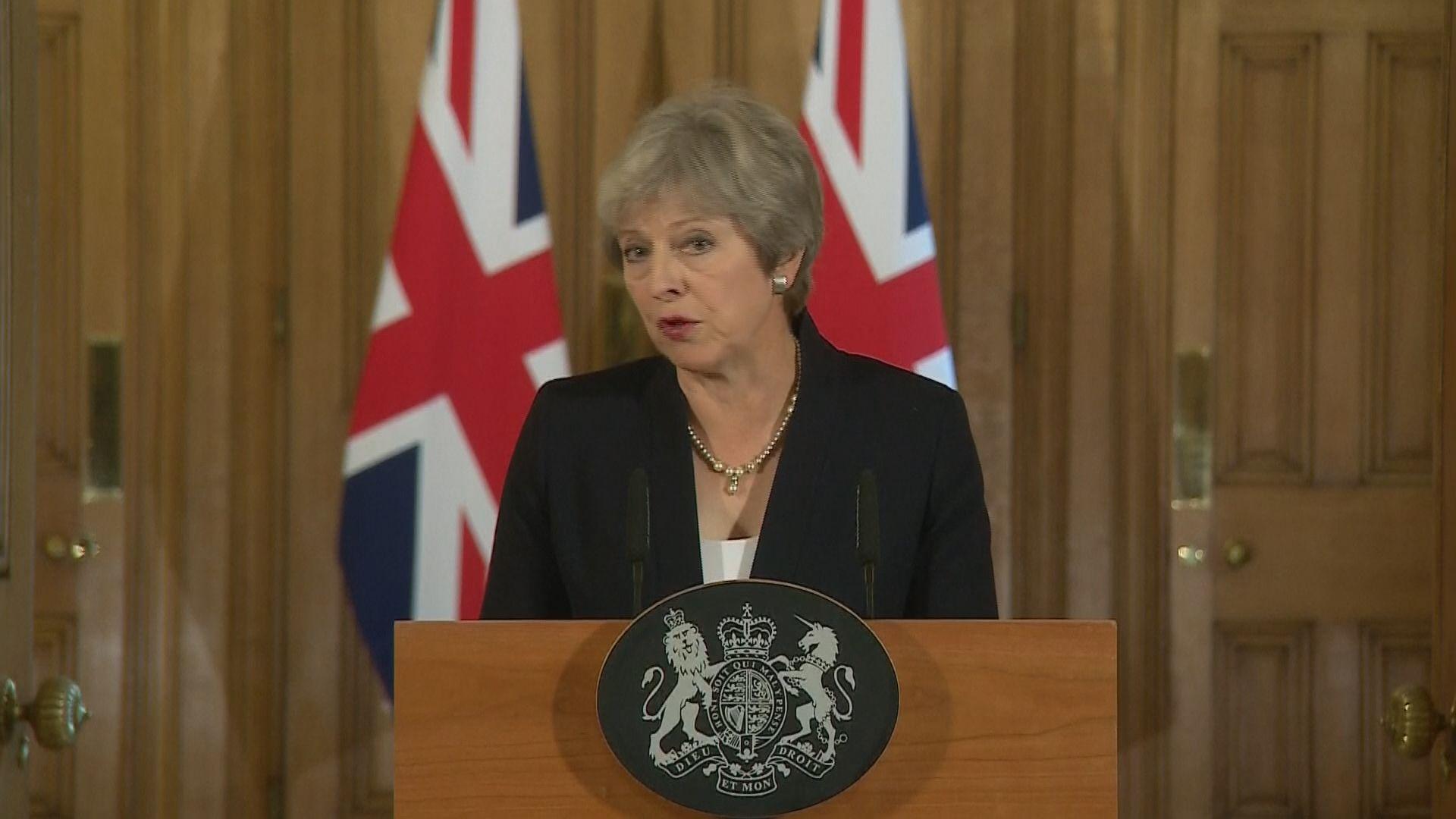 文翠珊批歐盟無提出替代方案