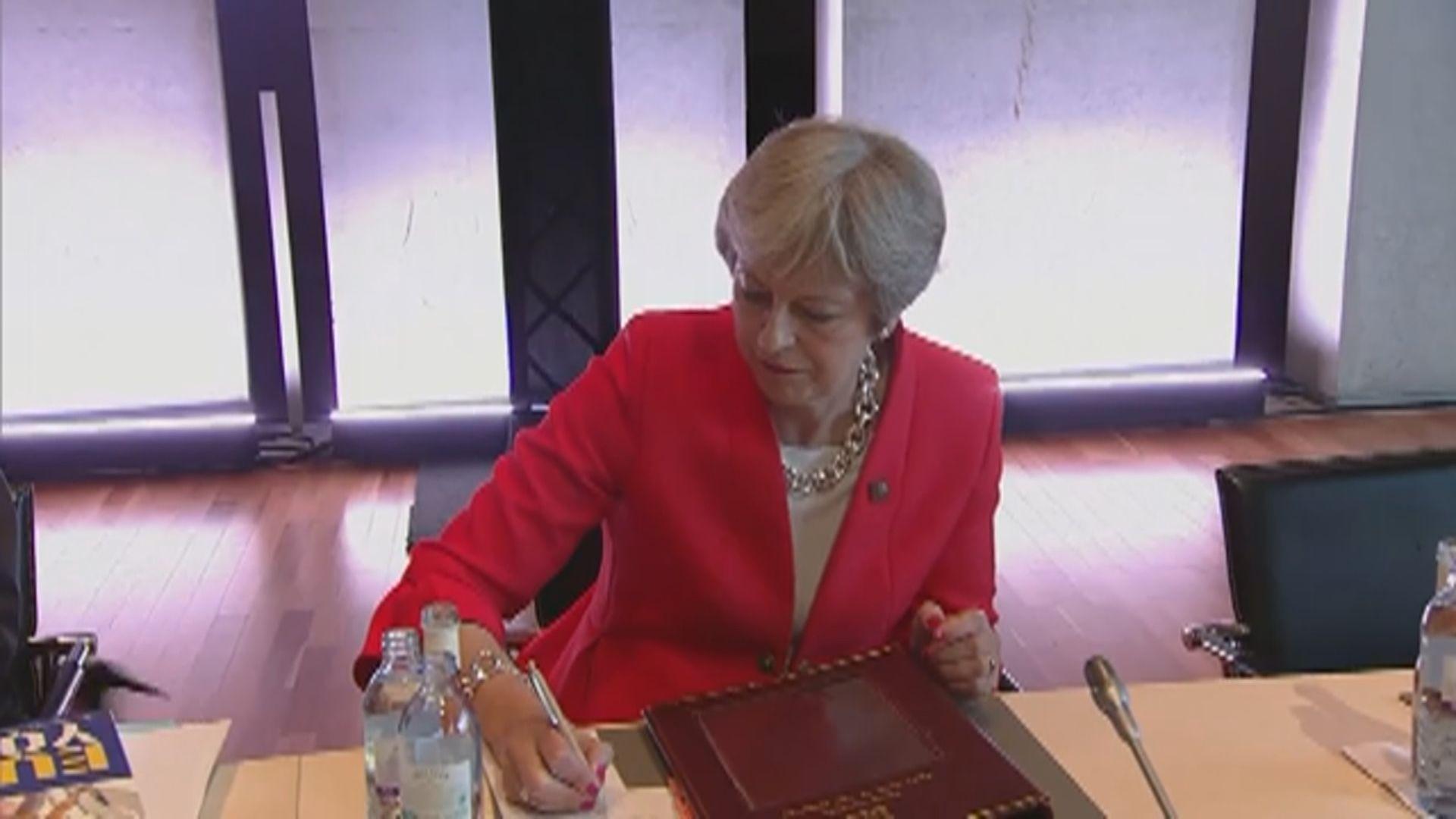 文翠珊呼籲保守黨在脫歐問題上團結