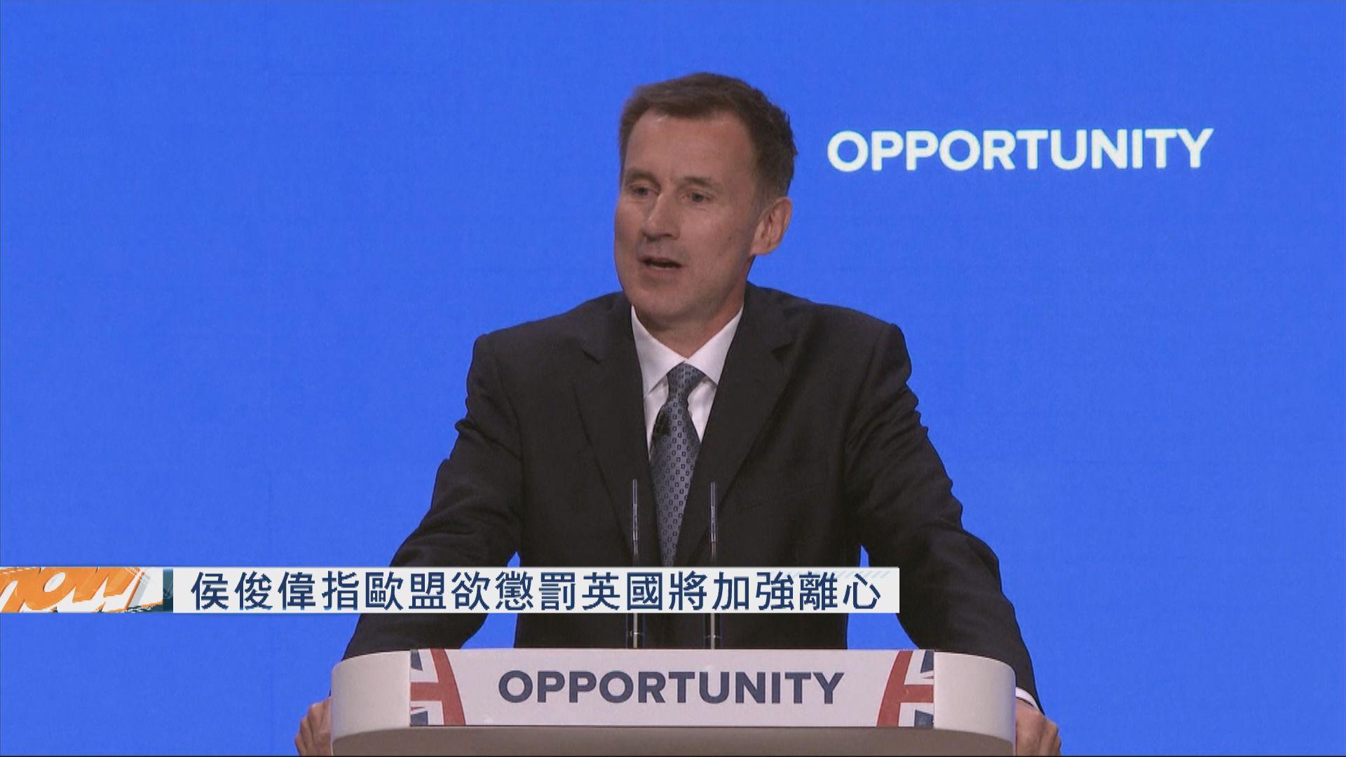 侯俊偉指歐盟欲懲罰英國將加強離心