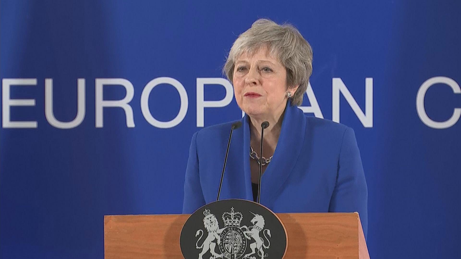 文翠珊返英爭取國會支持脫歐協議
