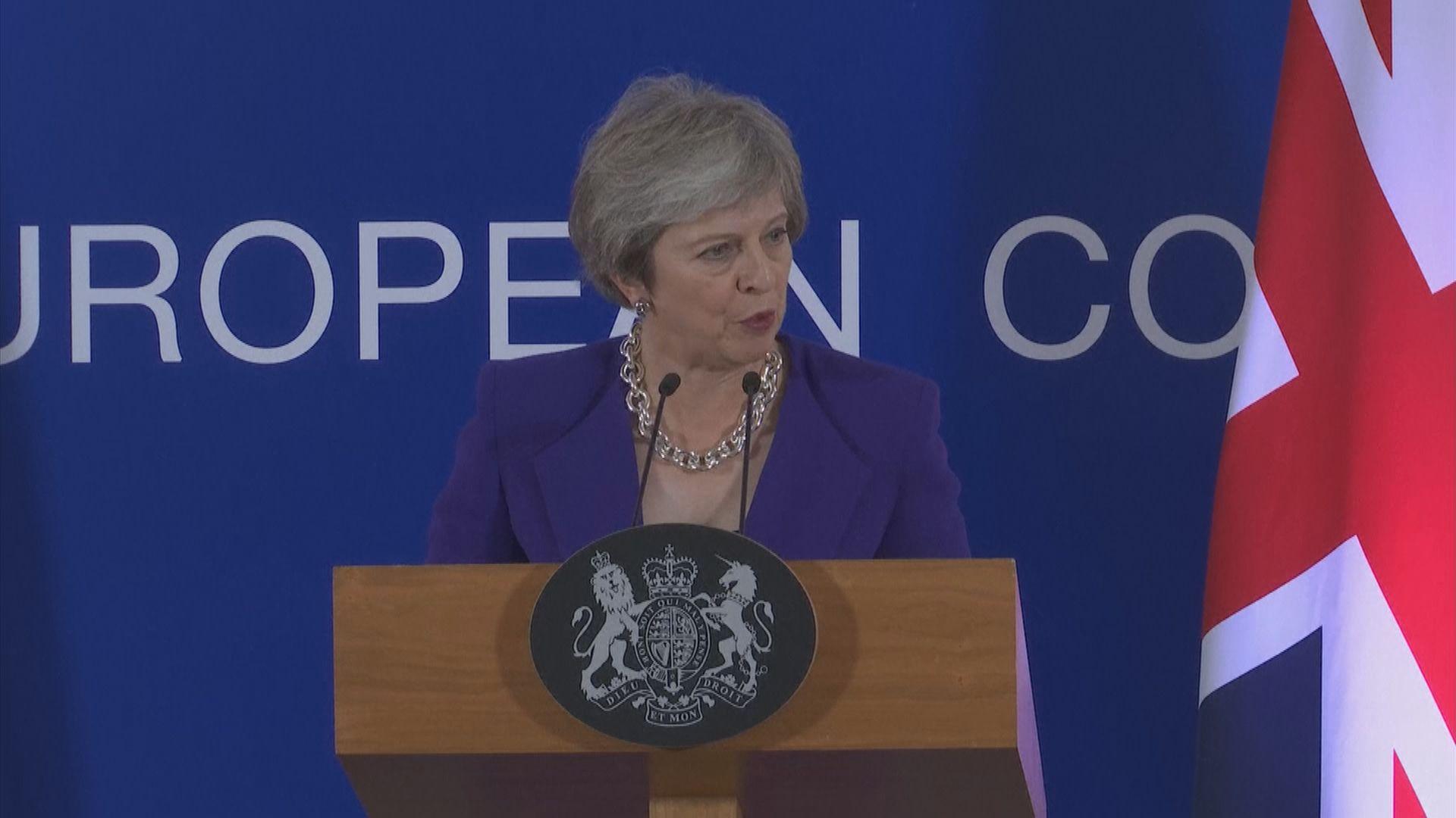 脫歐協議文本周二提交予英國內閣