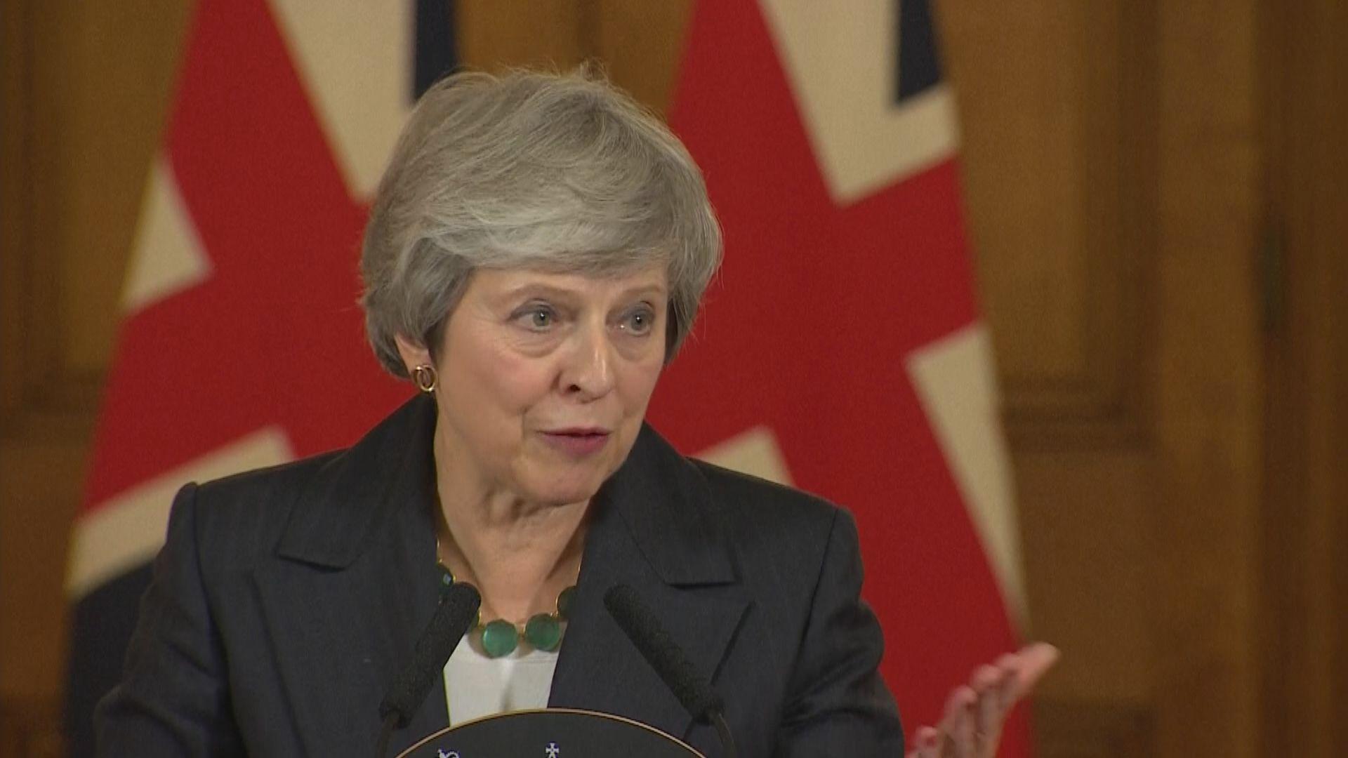 據報保守黨夠票啟動對文翠珊不信任動議