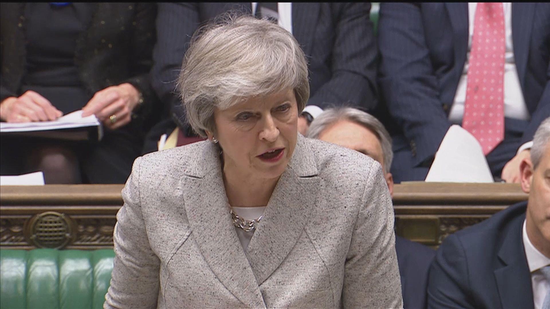 文翠珊繼續游說議員支持脫歐協議