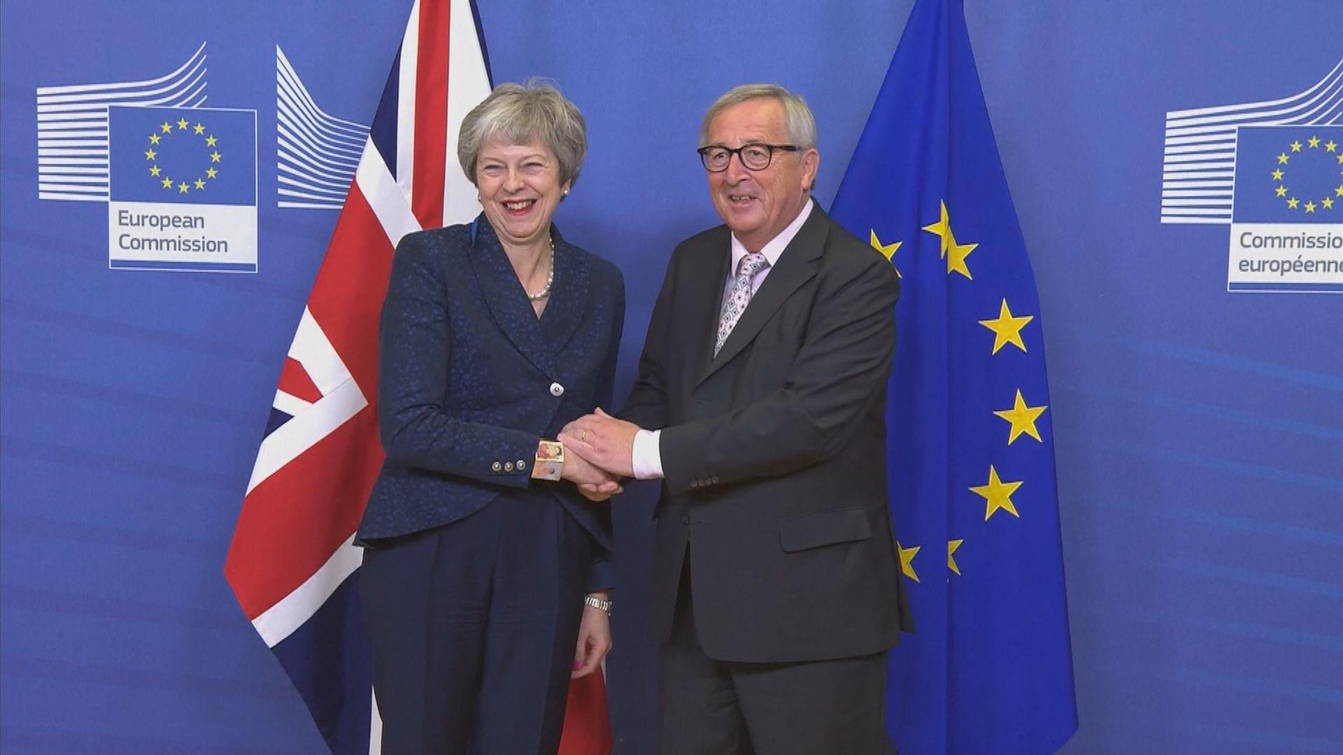 歐盟今日開特別峰會商討及確認英脫歐協議