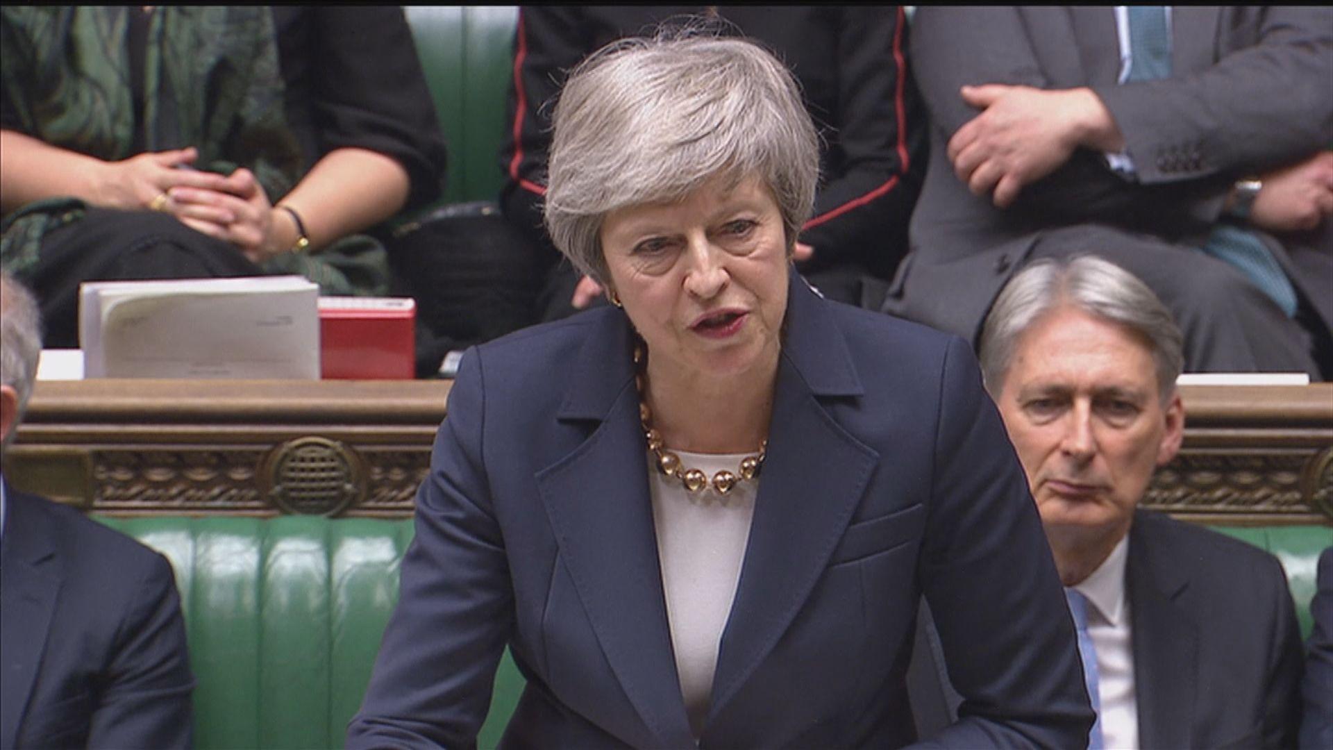 英國國會通過指摘政府藐視國會議案