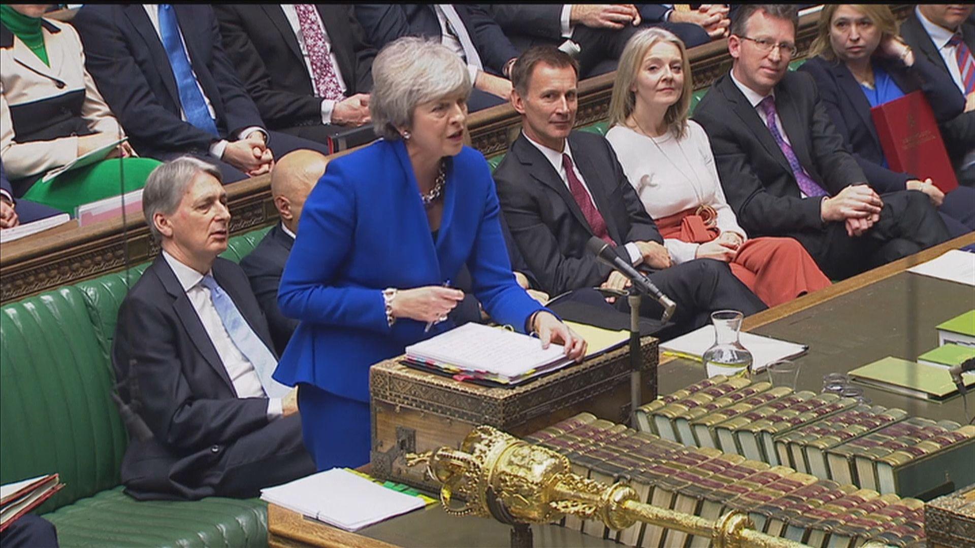 英國公布白皮書交代脫歐後入境政策