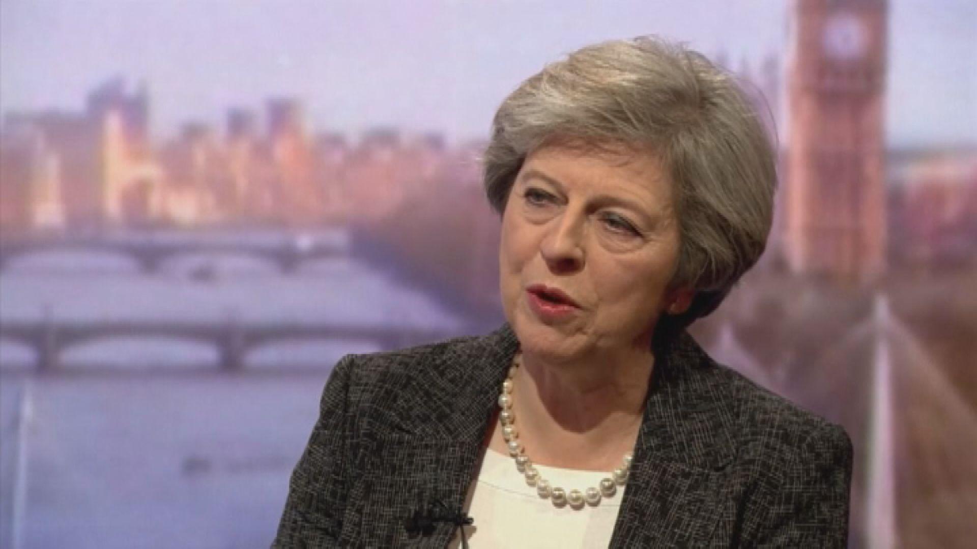 文翠珊強調將如期表決脫歐協議