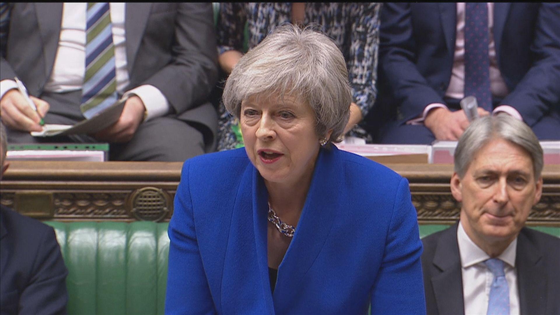 文翠珊:英國或停止脫歐