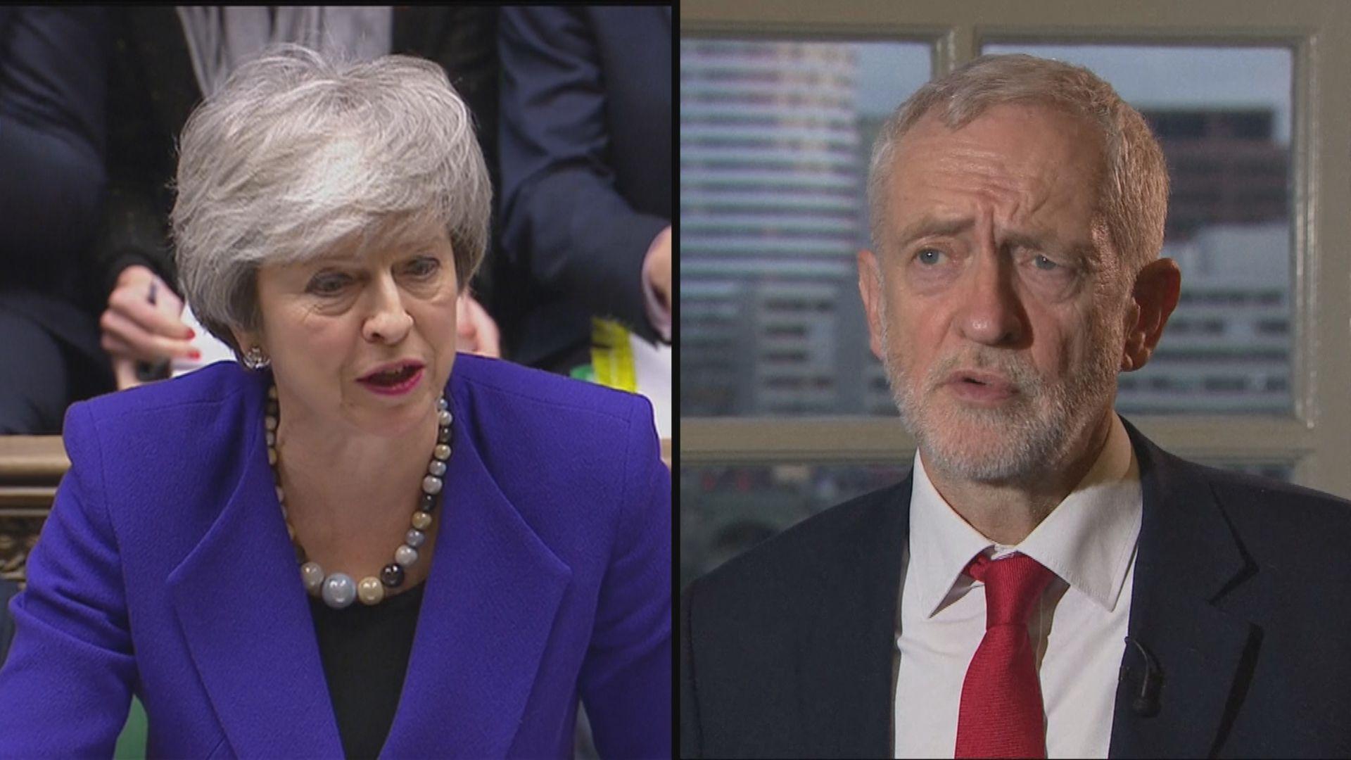 歐盟拒絕重啟脫歐談判