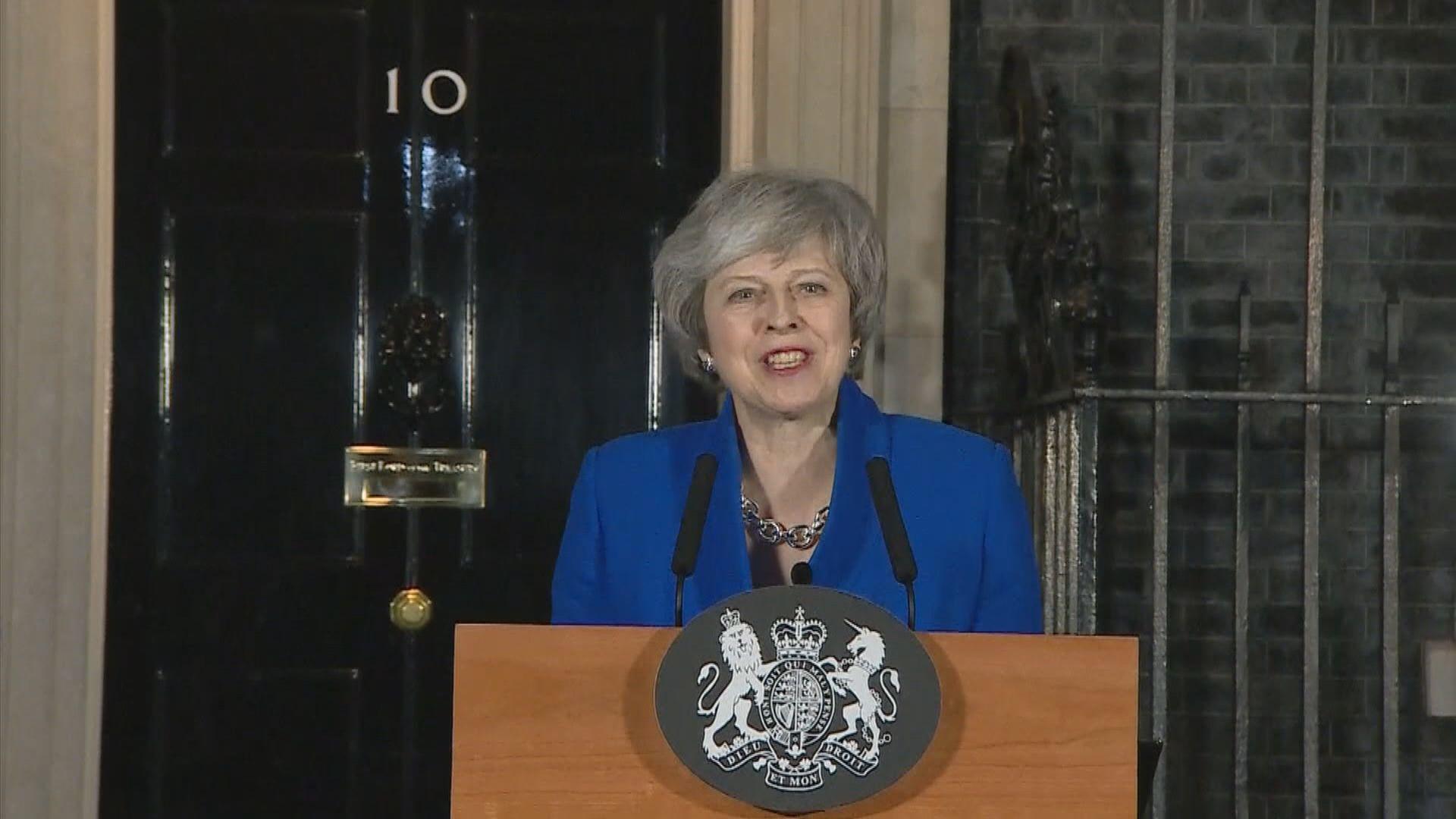 文翠珊將訪到北愛尋求支持脫歐協議