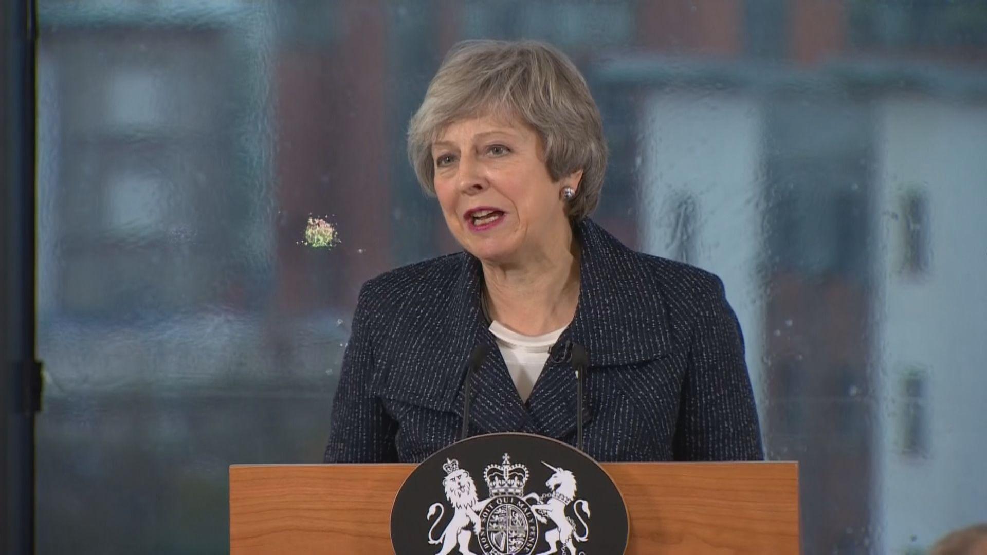 文翠珊周四晤容克商討修改脫歐協議
