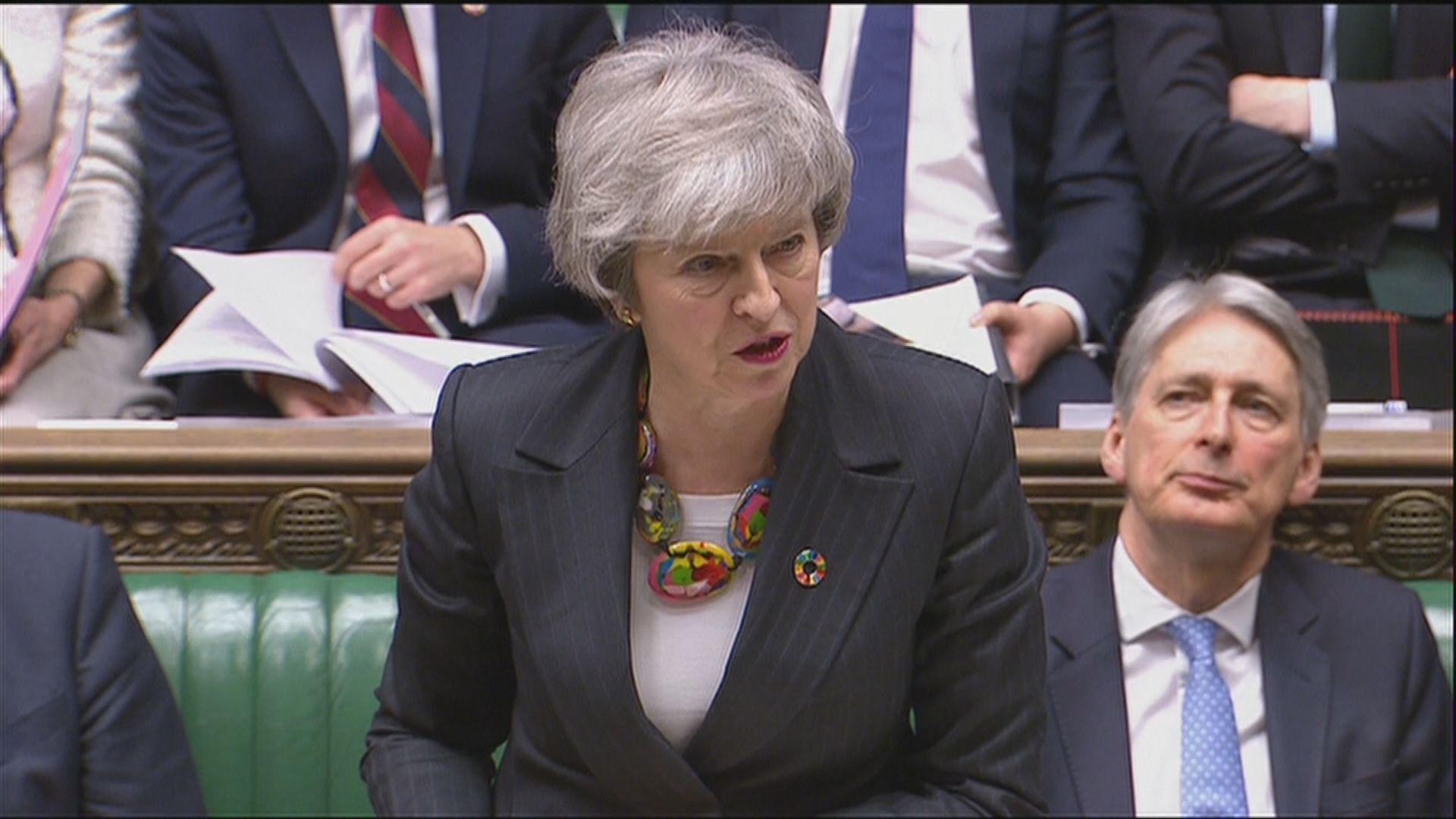 文翠珊本周將與歐盟領袖會面