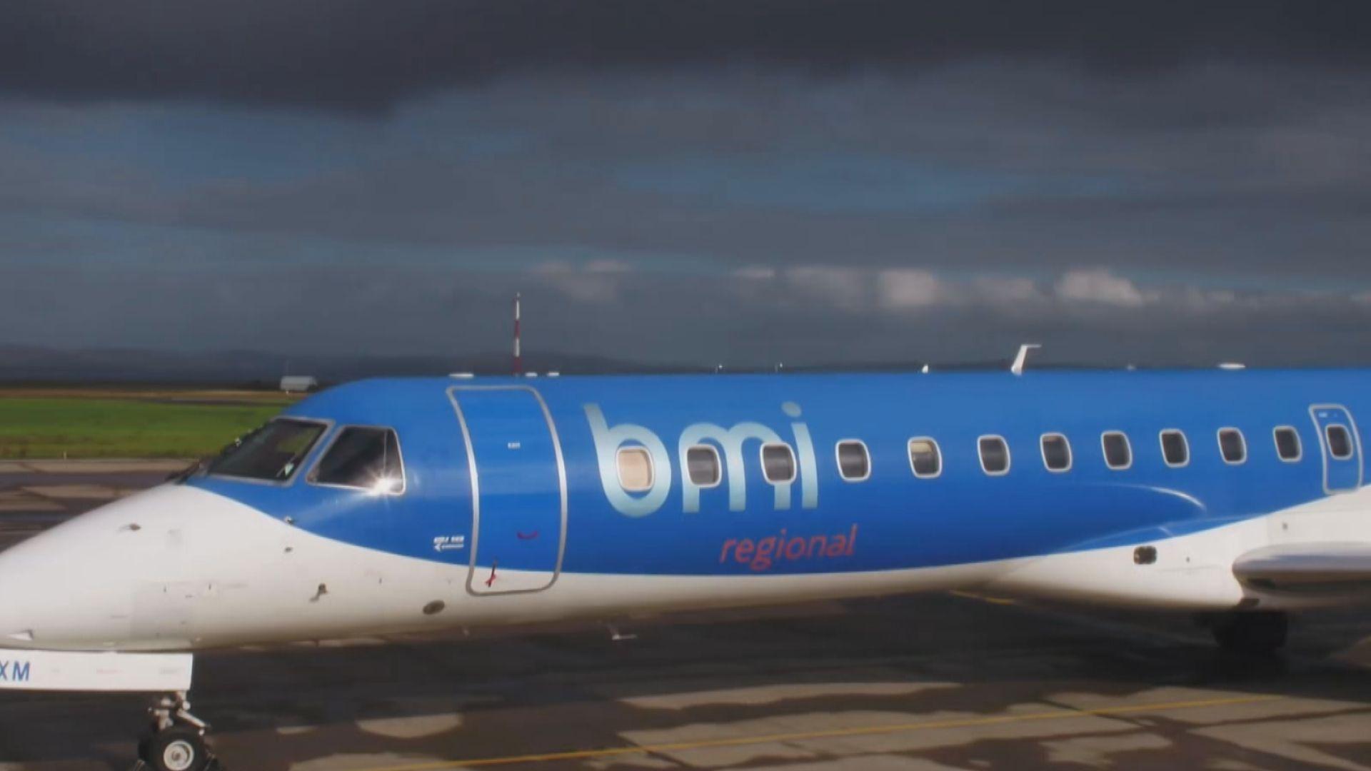 英國有航空公司稱脫歐致經營困難決定停運