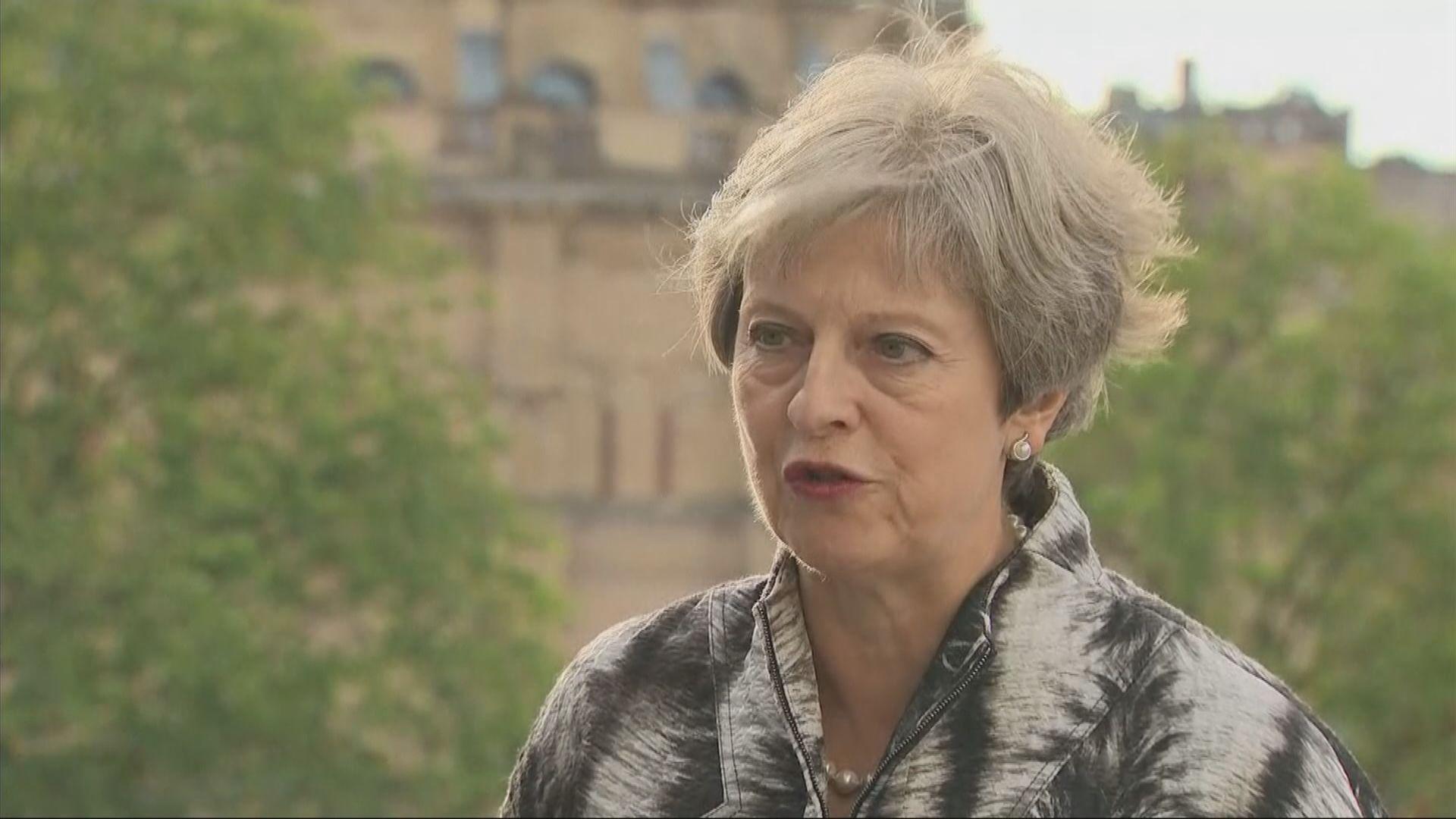 英媒:四內閣大臣促文翠珊棄無協議脫歐