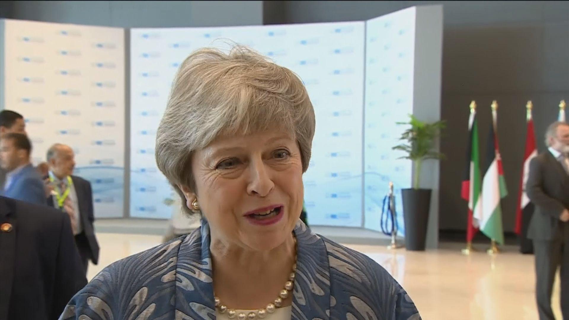 文翠珊押後國會表決脫歐協議至下月12日