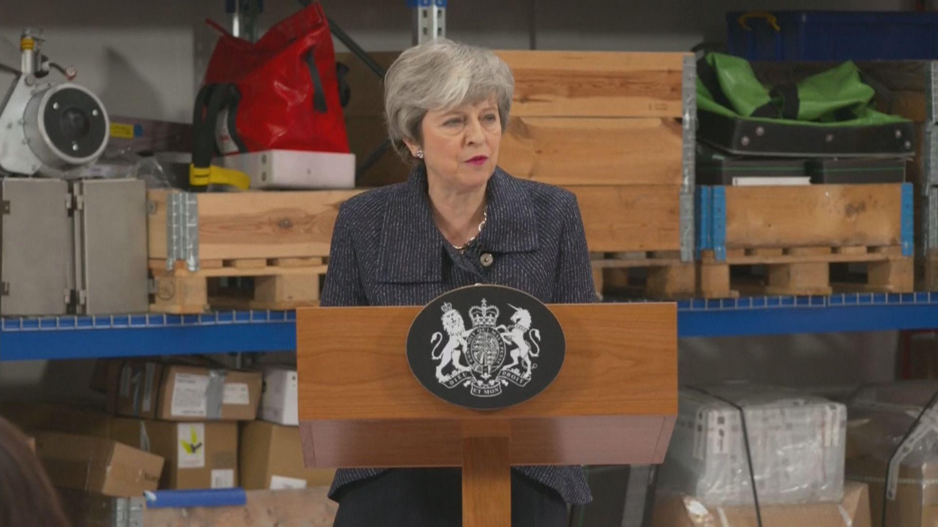 文翠珊:若無協議脫歐 歐盟亦身受其害