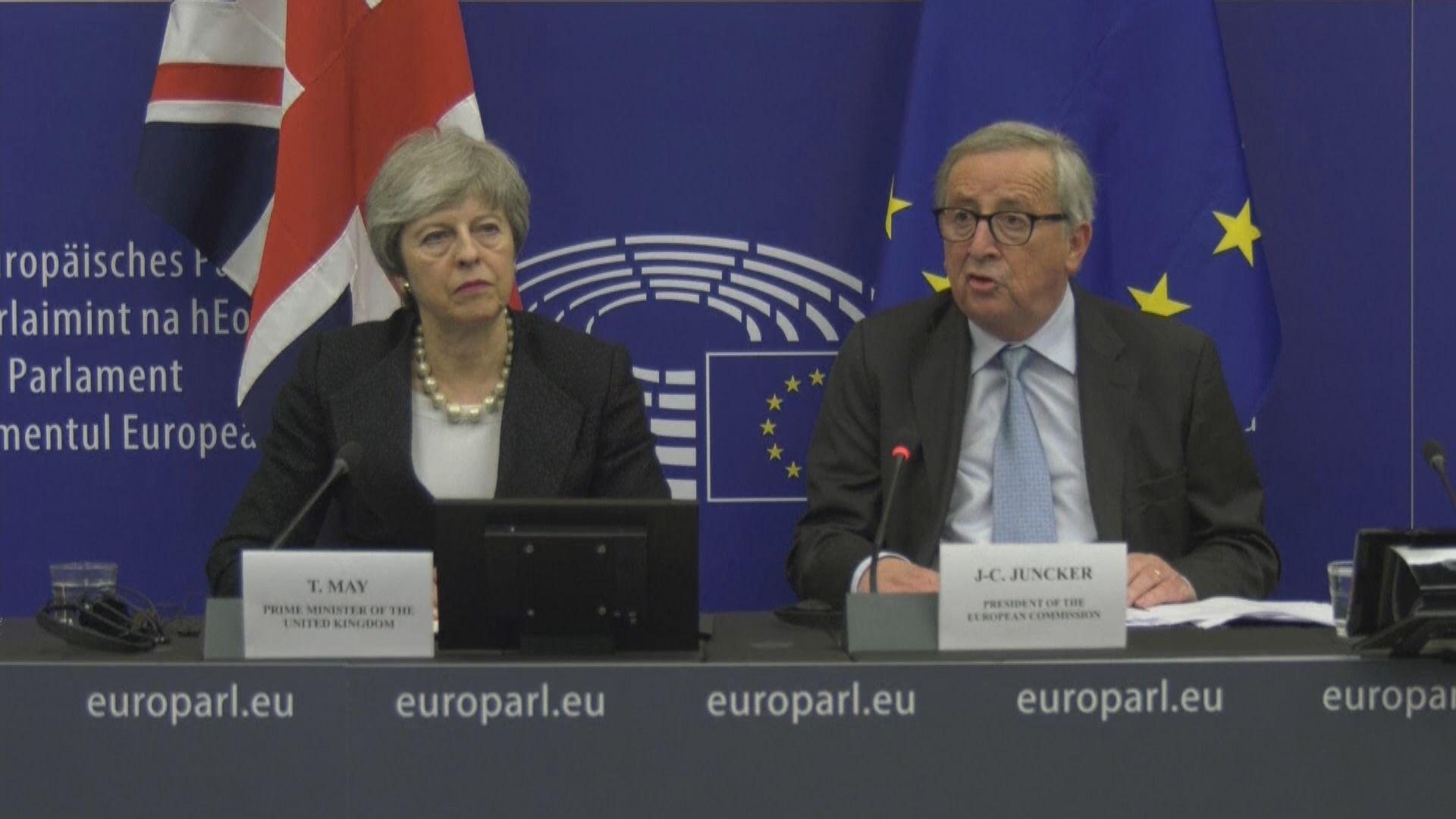 歐盟就北愛保險方案提供法律保證