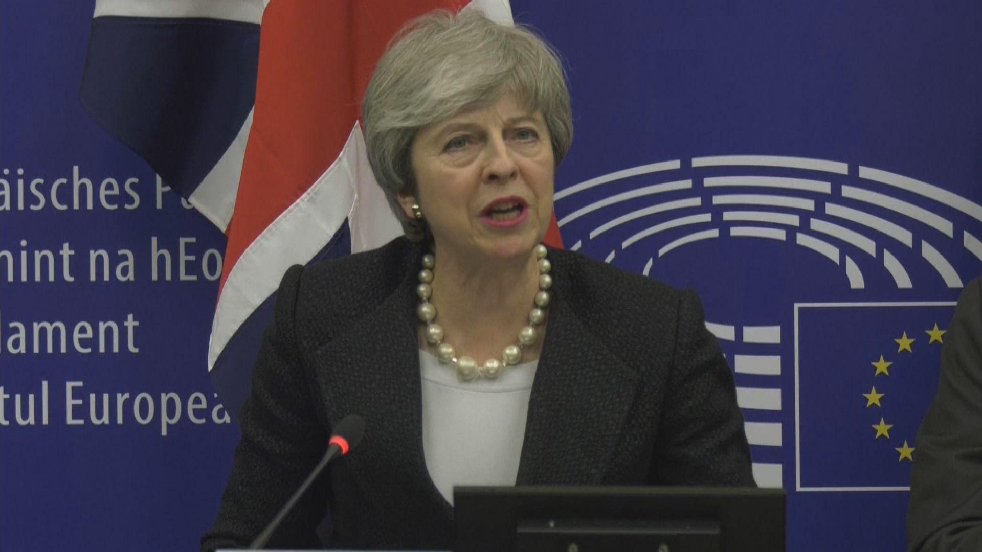 工黨批新脫歐草案與文翠珊承諾仍有距離