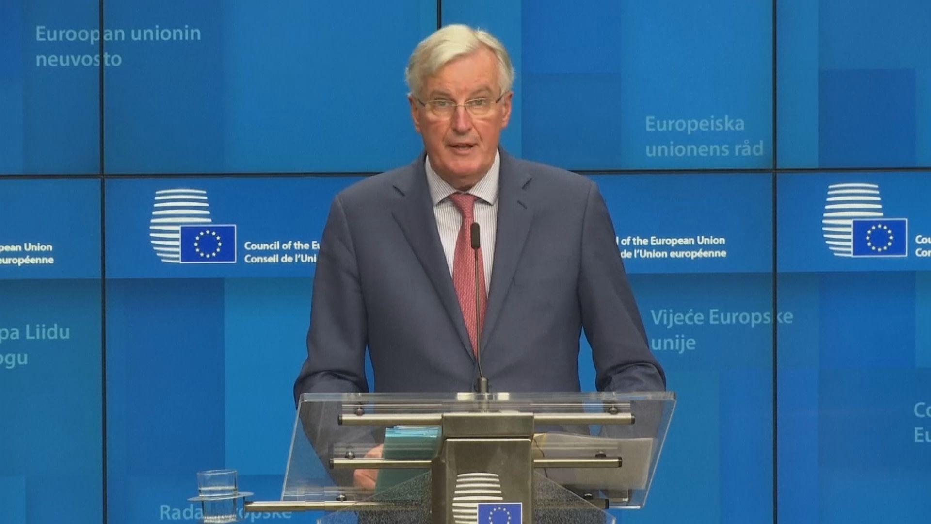 歐盟要求英國交代延期脫歐理據