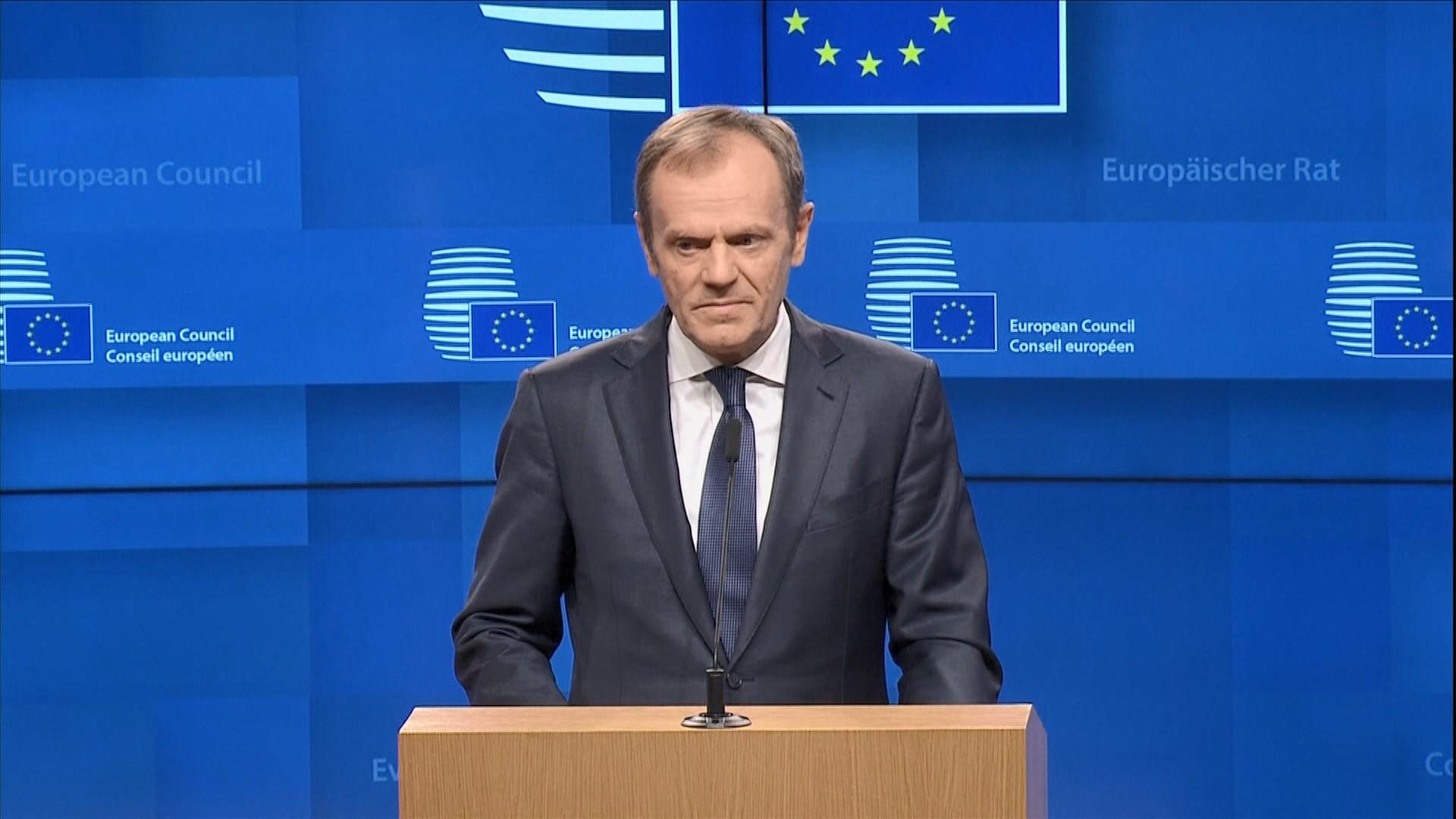 歐盟:英國須通過協議方考慮短暫延期
