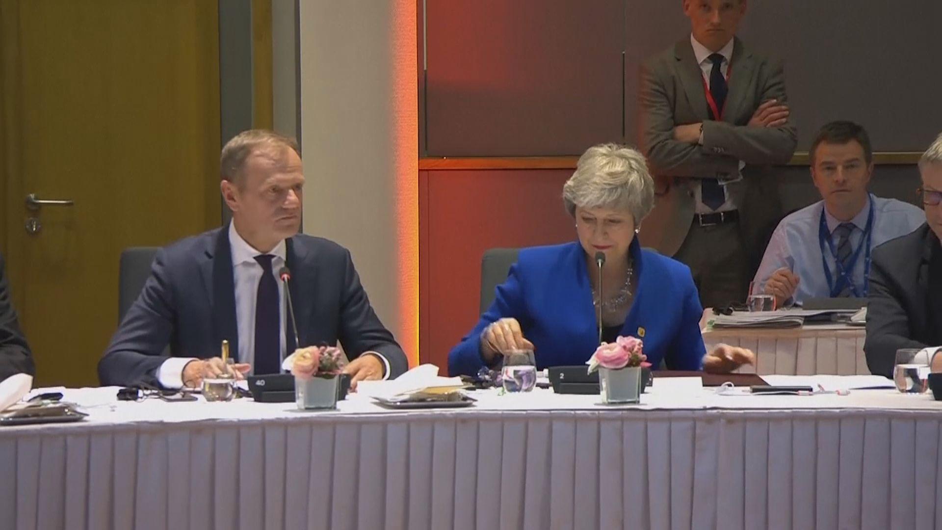 歐盟提出延英脫歐限期 正等候英方回應