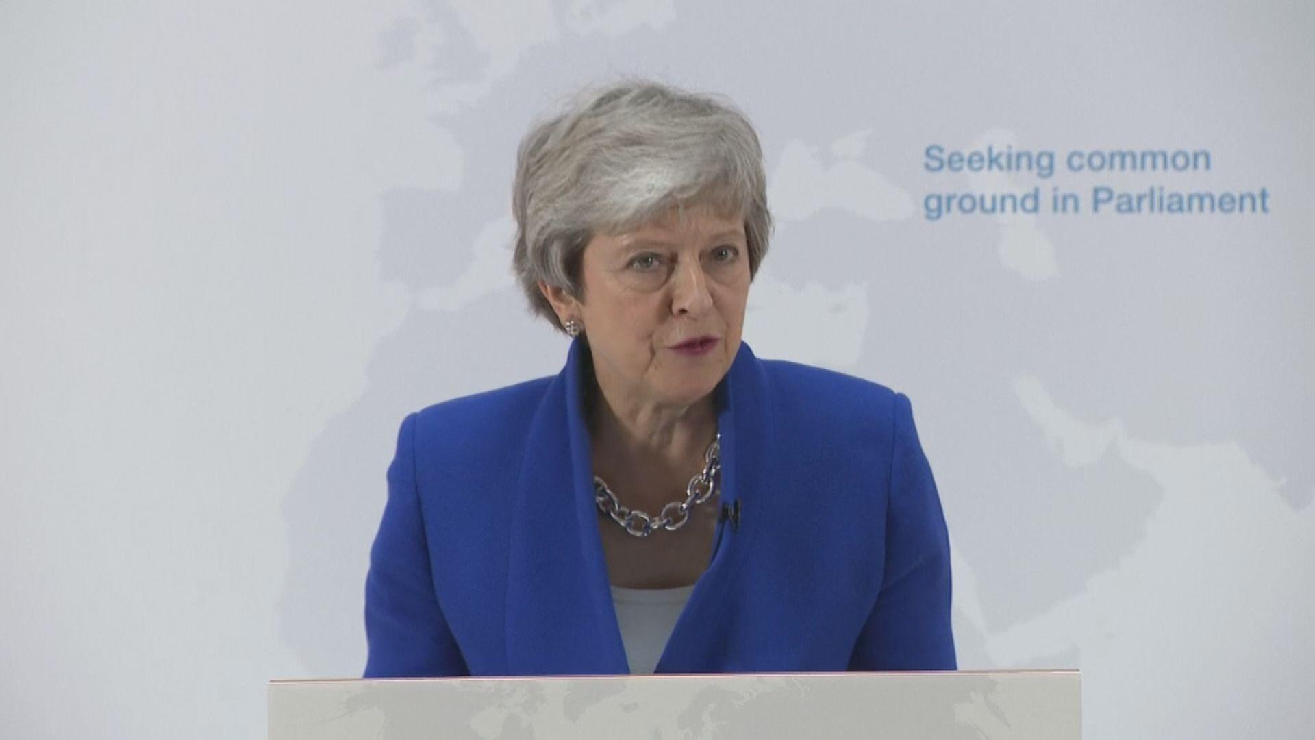 文翠珊公布改良版脫歐協議