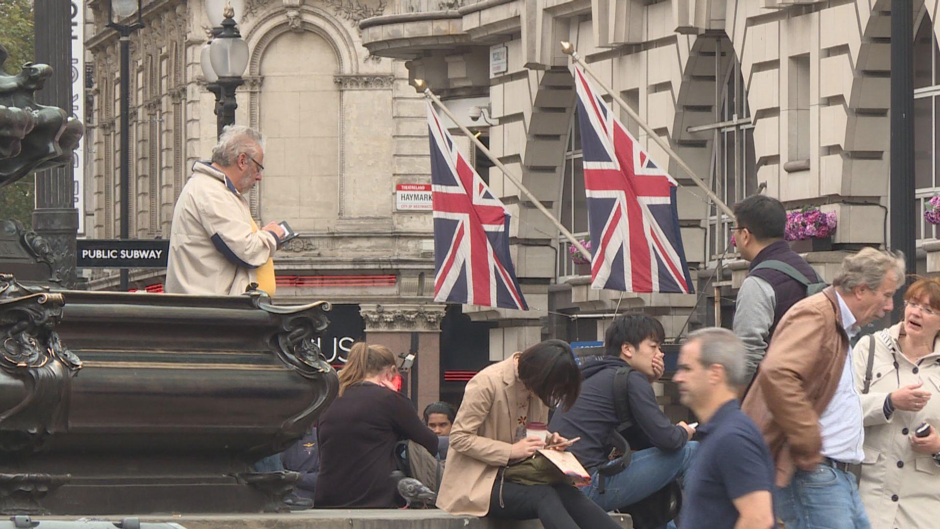 民調:多數英國人支持無論如何都要落實脫歐