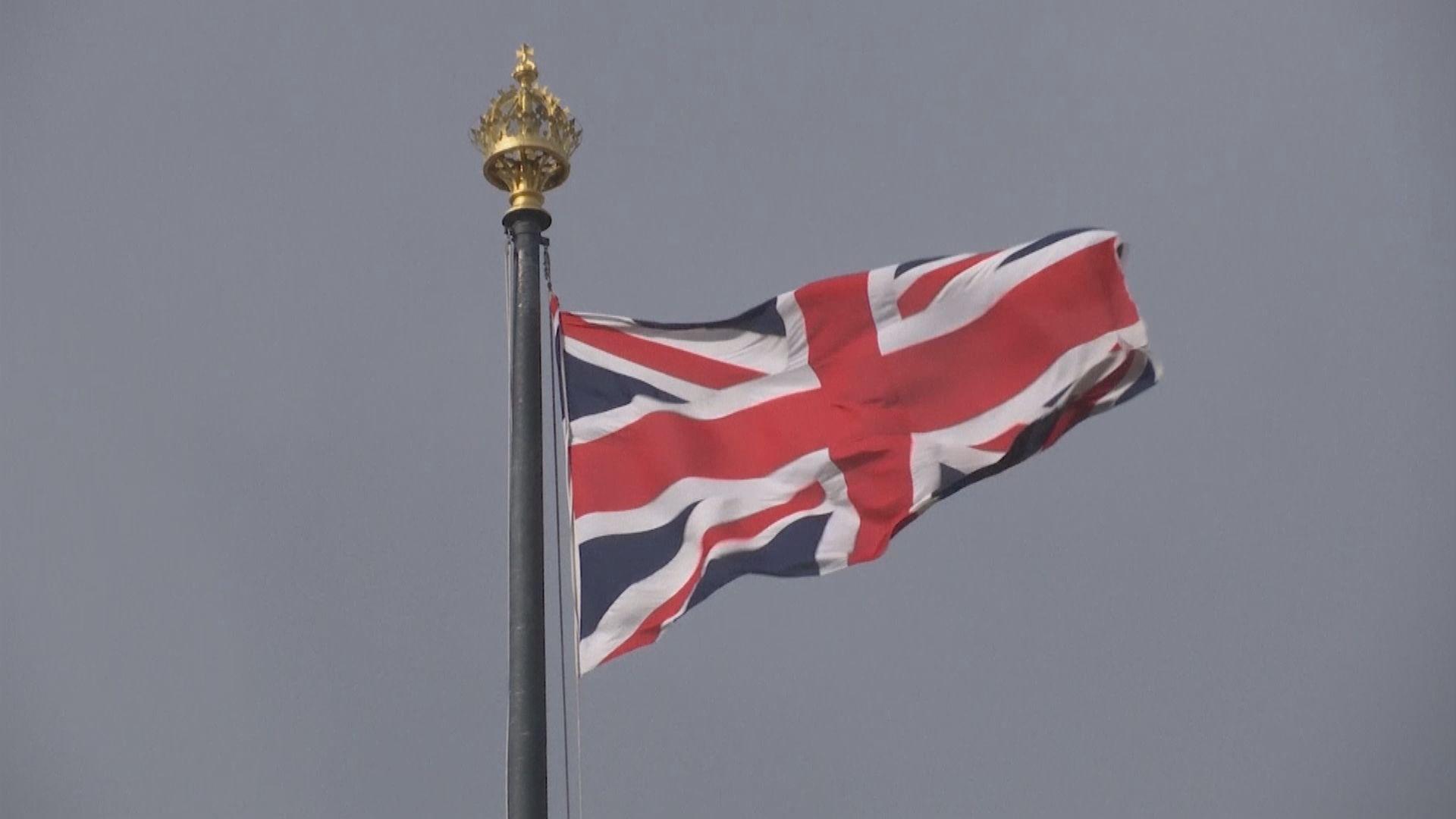 消息指英國前大臣洩露文件圖影響脫歐談判