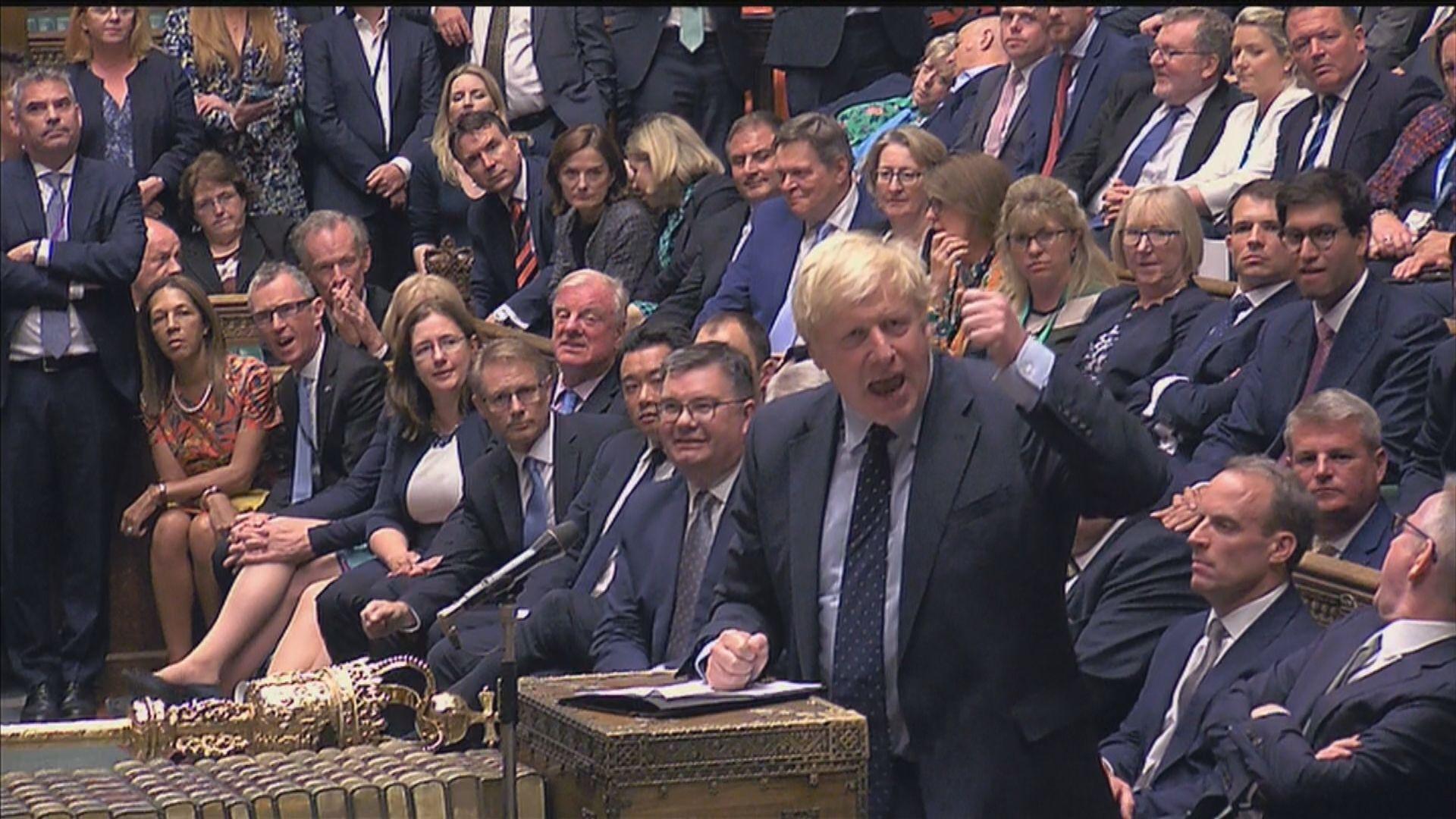 約翰遜:若反無協議脫歐法案通過將提前大選