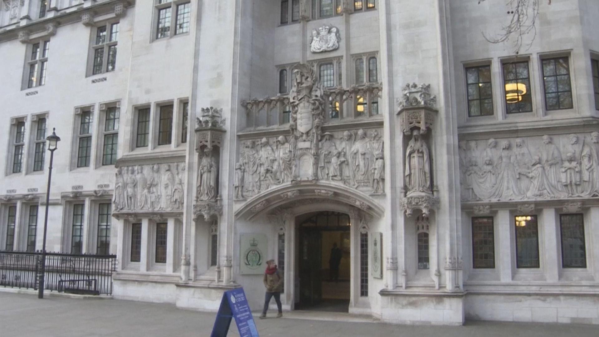 英國最高法院終審國會休會案 料周五有裁決