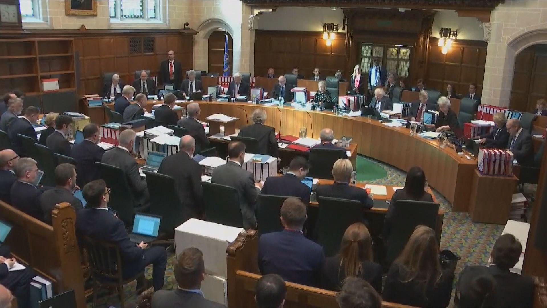 英國最高法院續審國會休會案