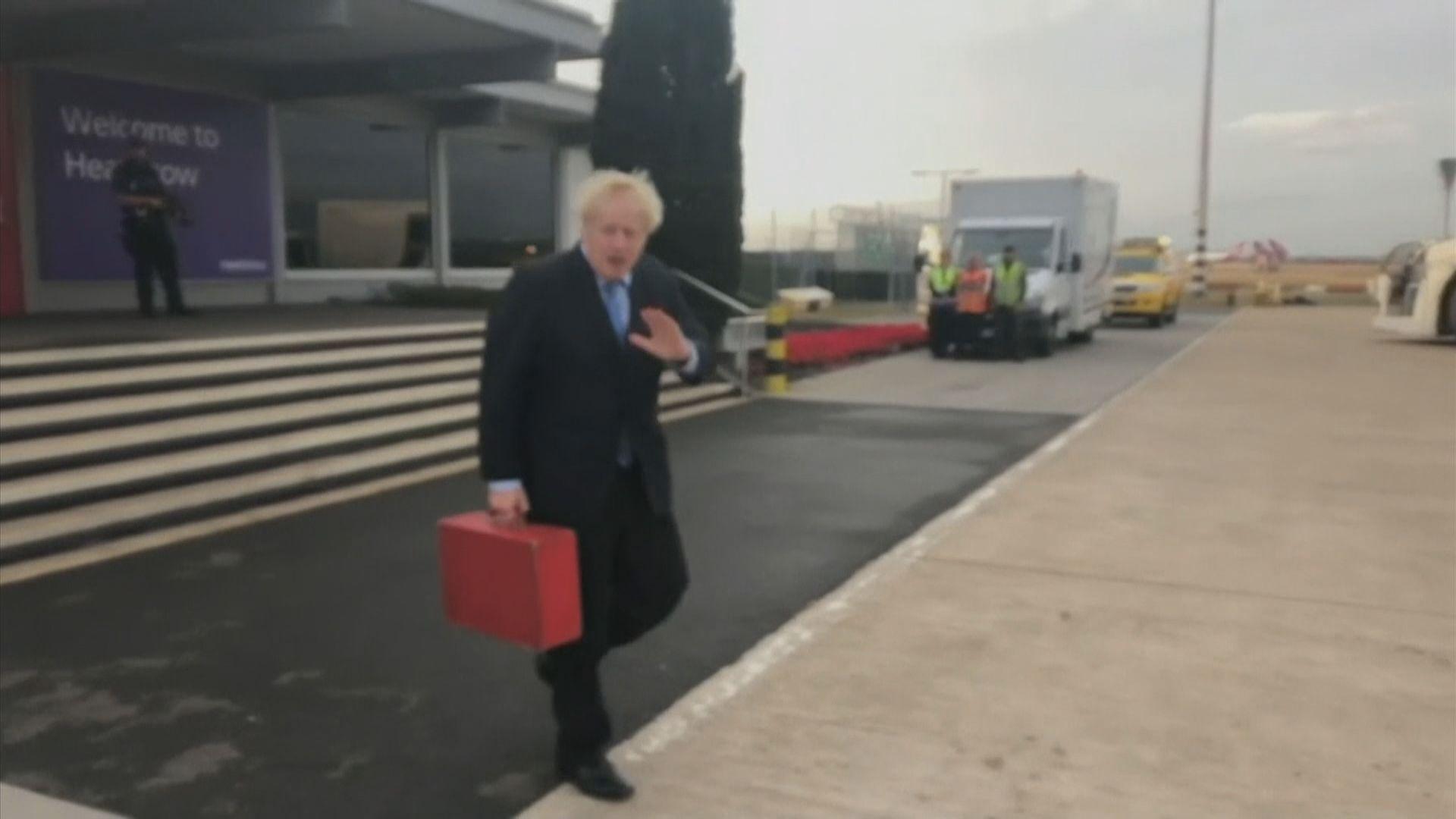 約翰遜將與歐洲領袖會面商討脫歐