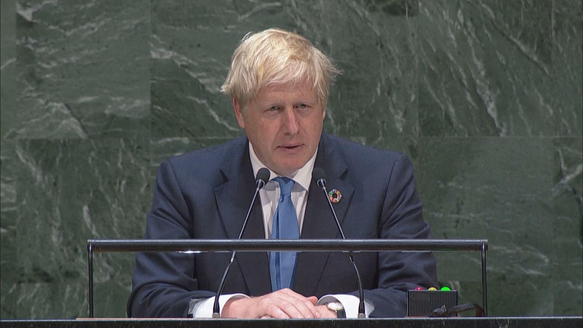 英國國會復會 首相約翰遜縮短紐約行程回國