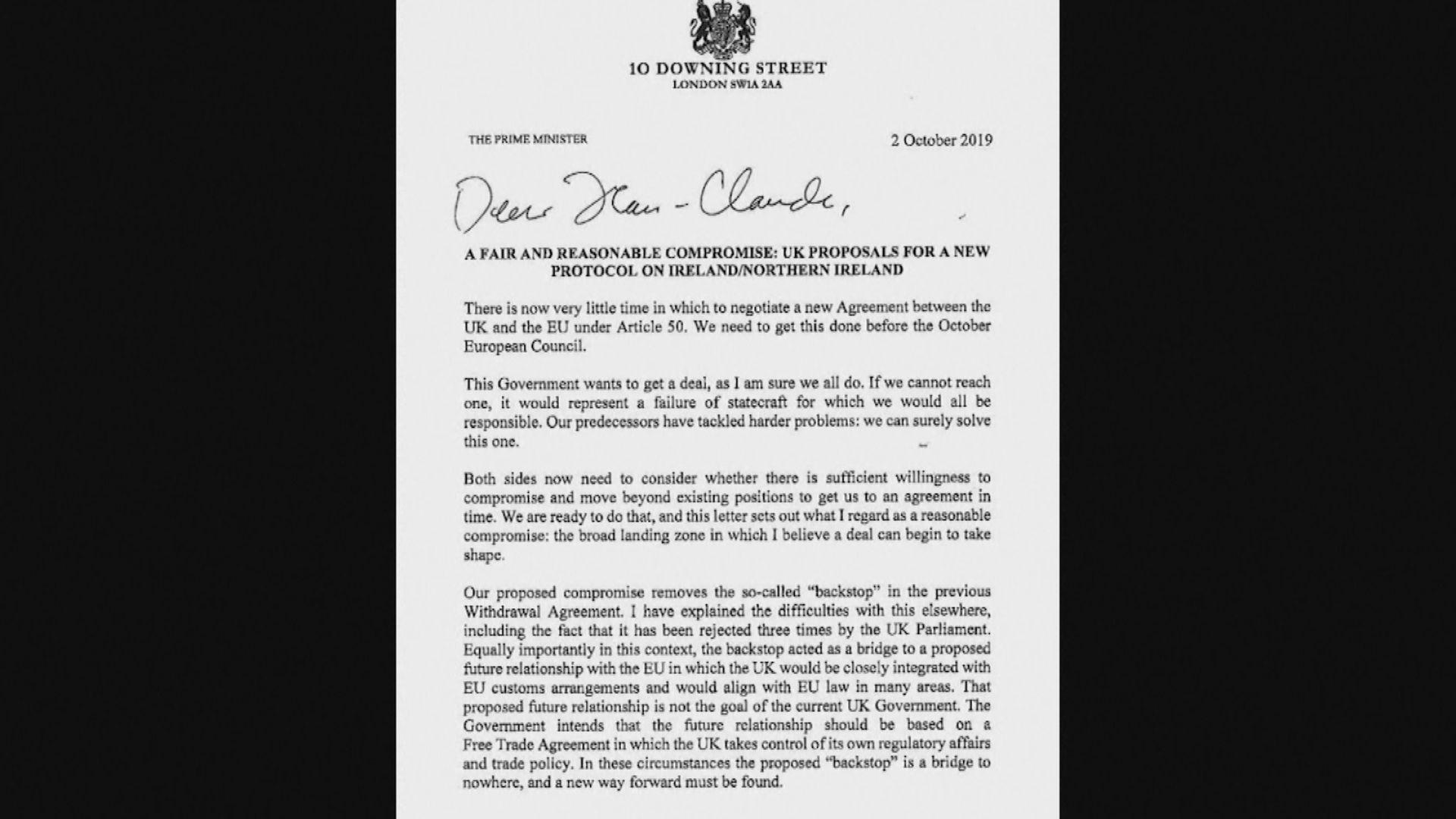 英國提出「四年期一國兩界」脫歐方案