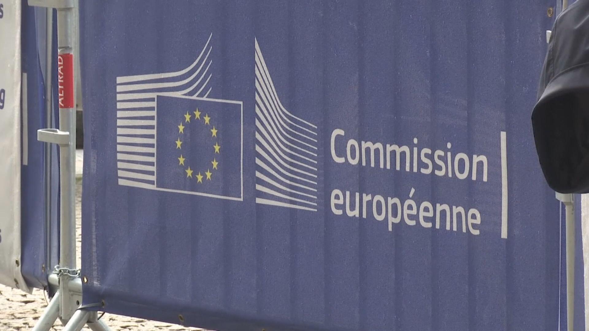 新脫歐方案被「打回頭」 歐盟要求英國一周內找出解決辦法