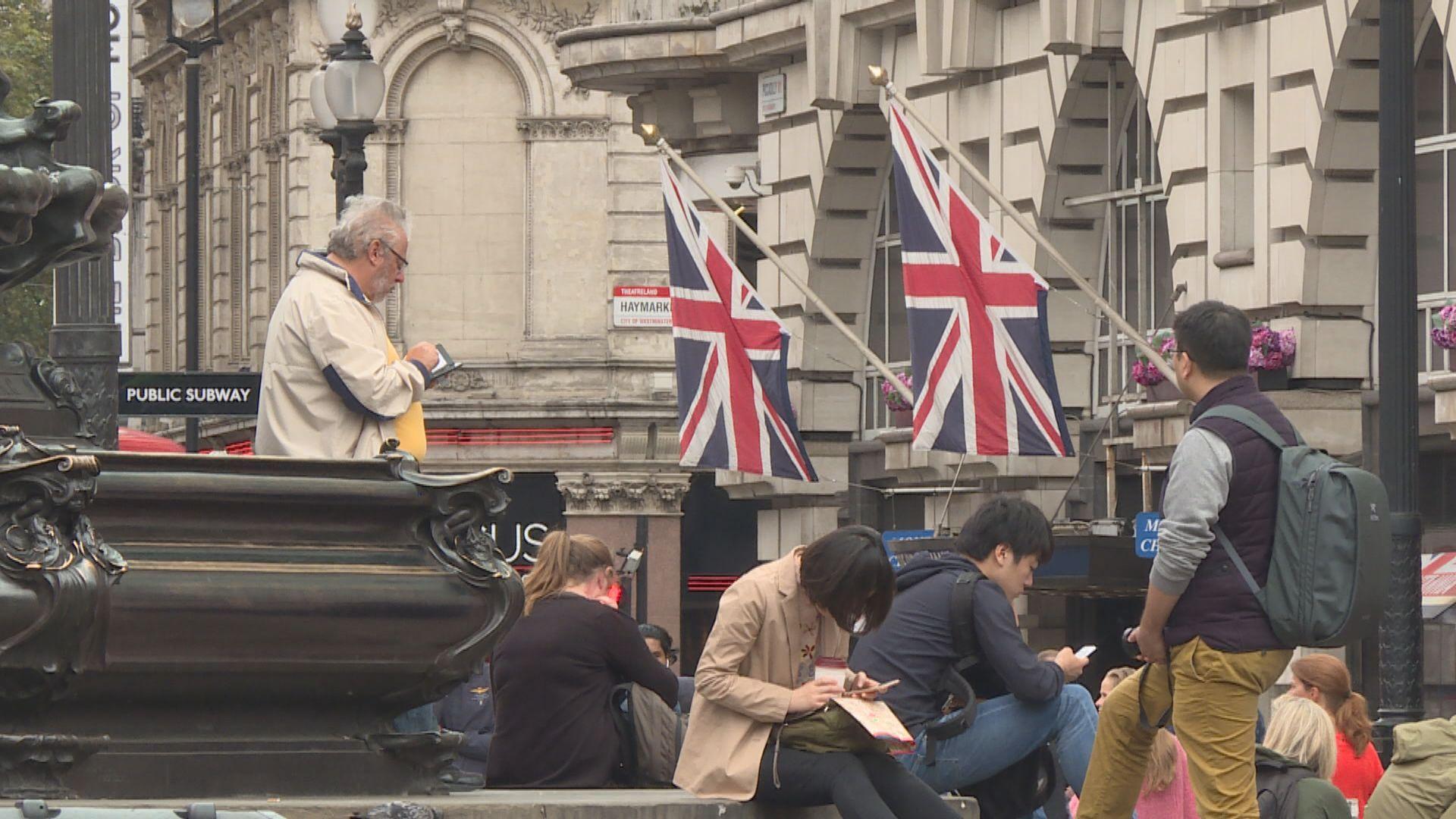 英國首相府消息指達成新脫歐協議機會微
