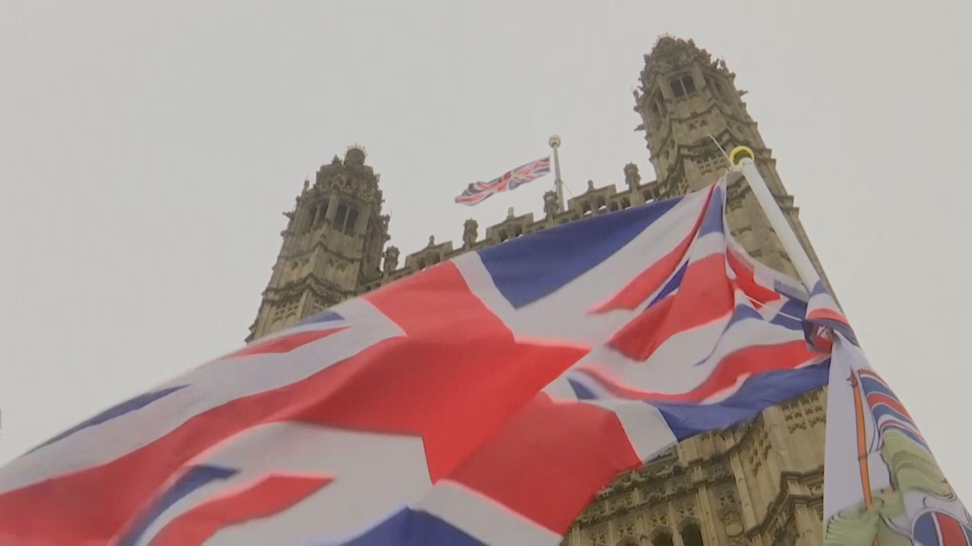英國兩在野黨建議12月9日大選
