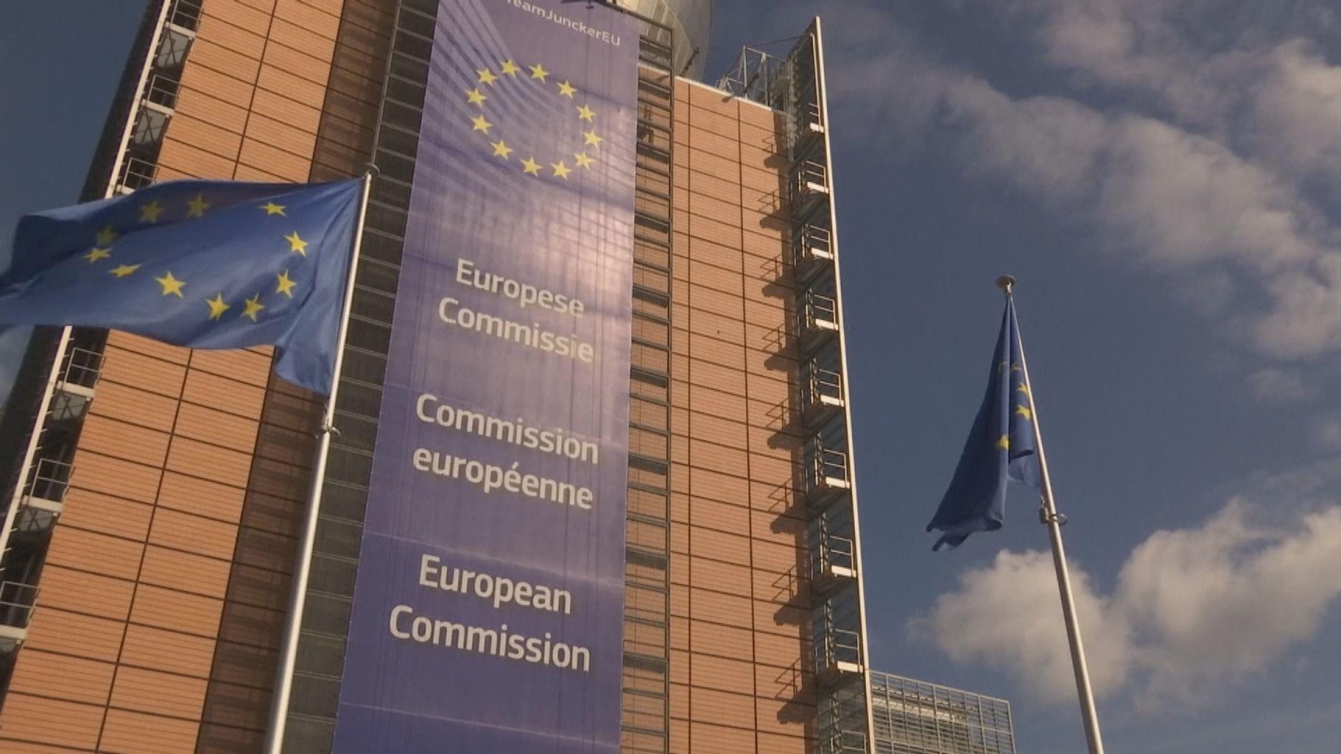 歐盟據報准許英國延遲脫歐三個月